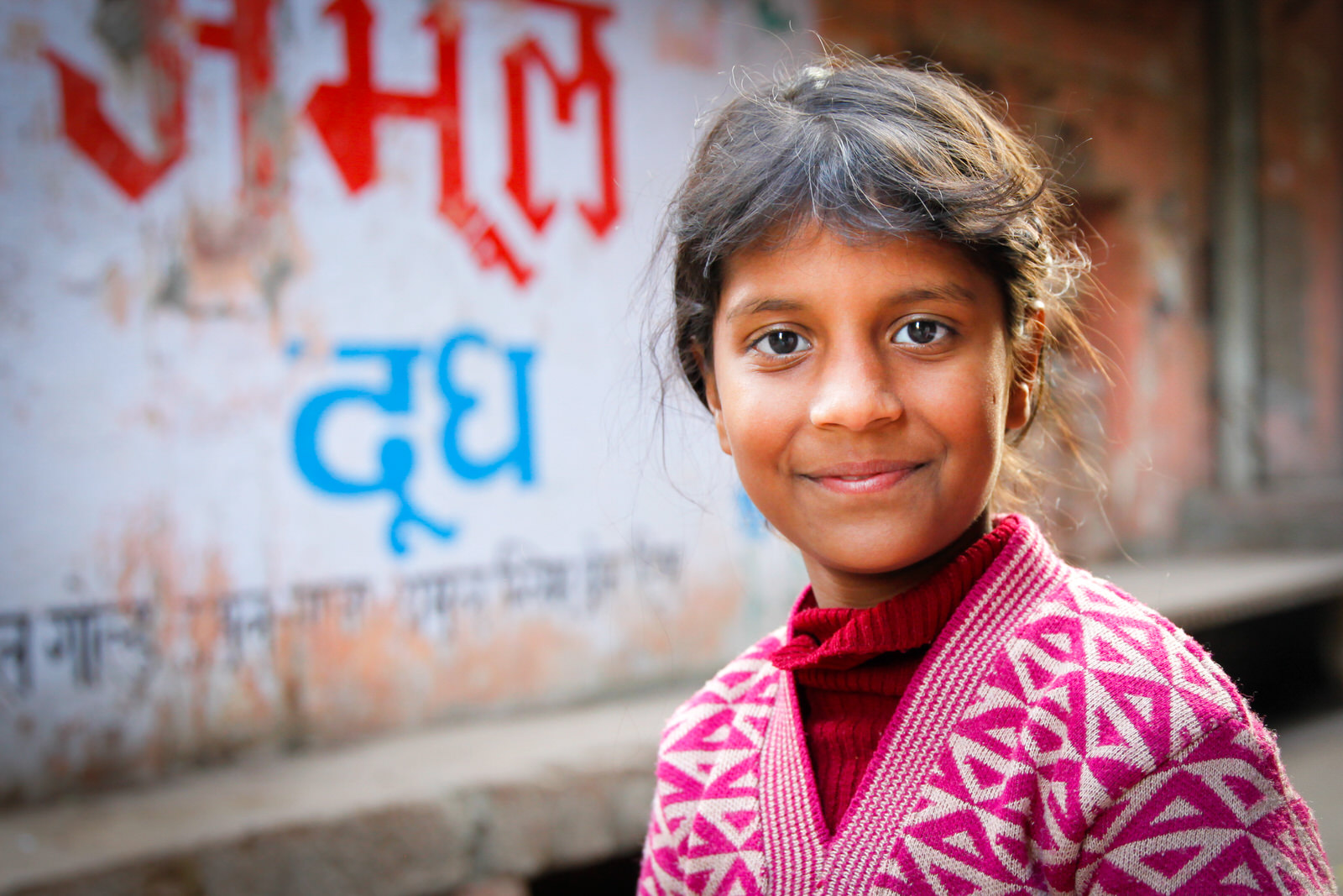 Tonya Merke Photography Faces of India