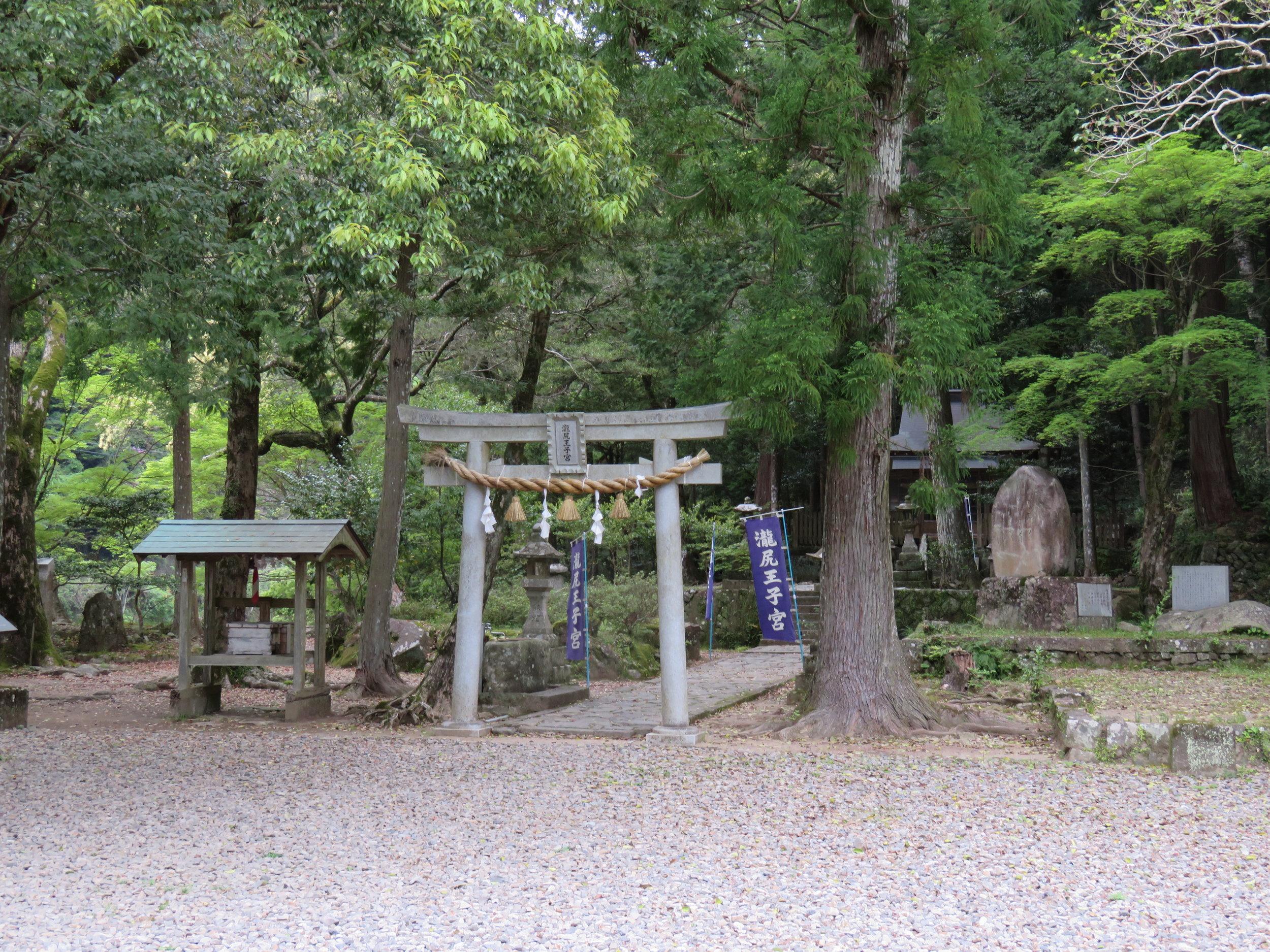 The start of the Kumano Kodo at Takijiri