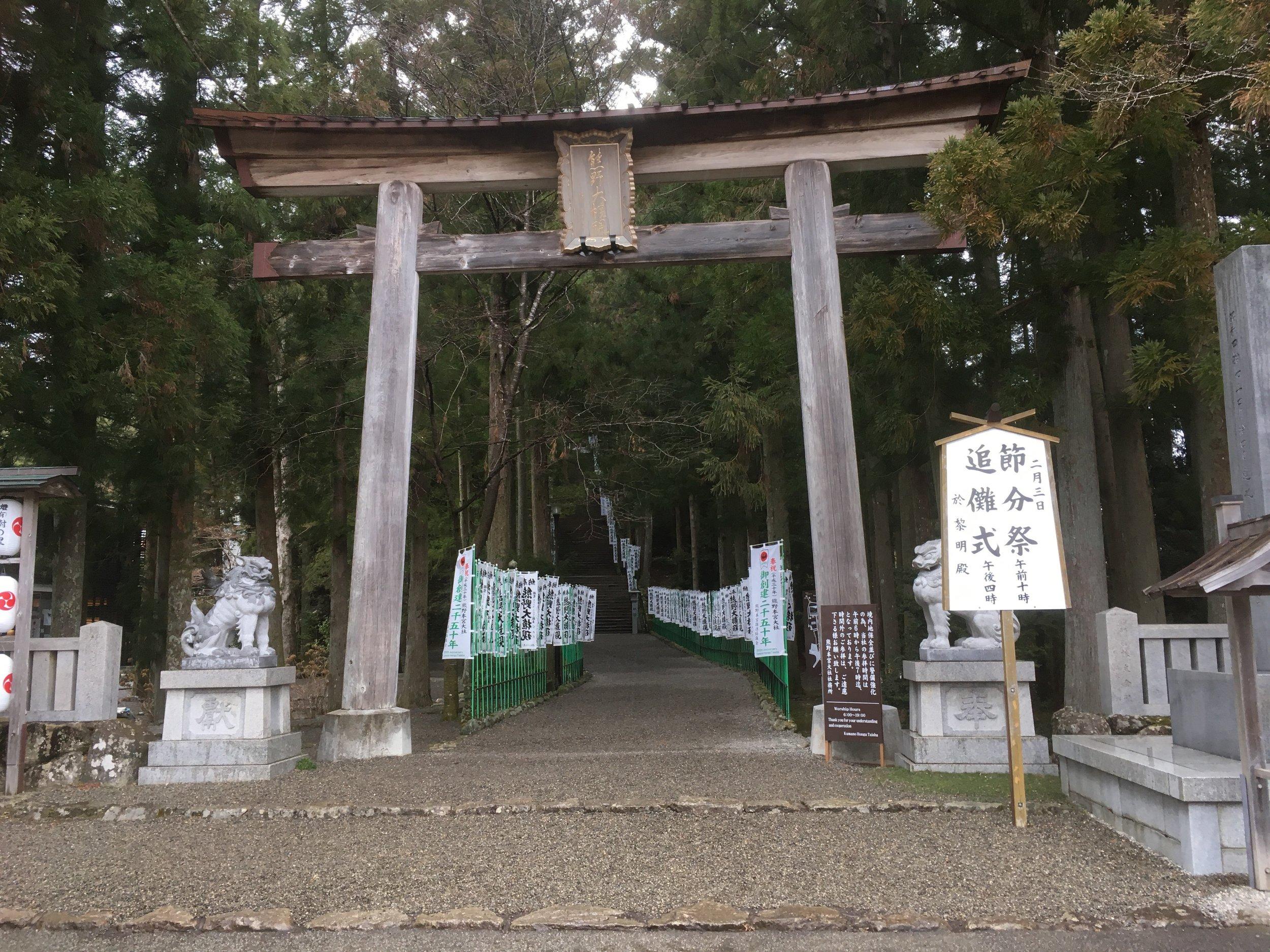 Stunning architecture and 2,000 years of history at Kumano Hongu Taisha