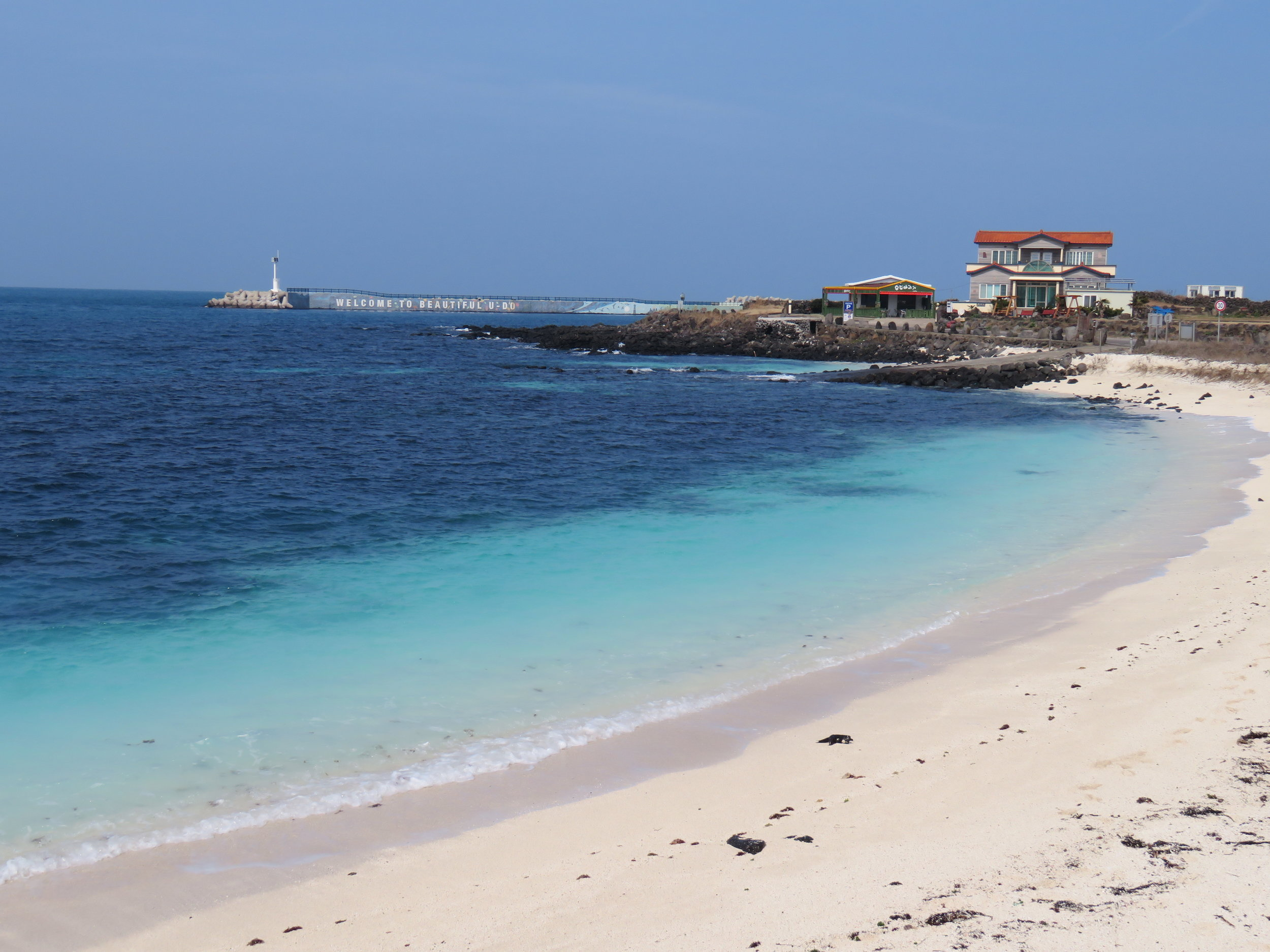 U-do Island has beautiful beaches