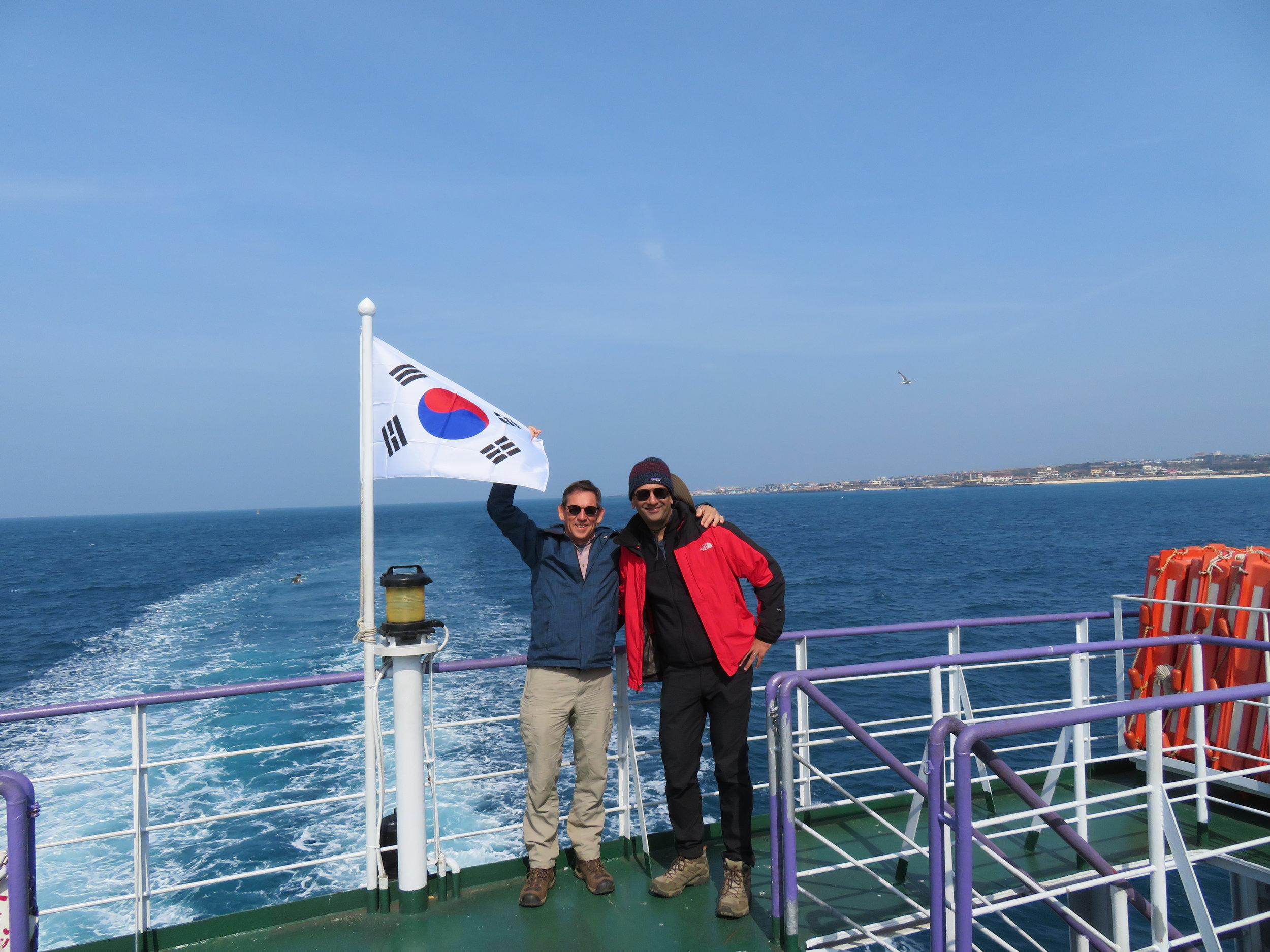 On the ferry between Seongsan and U-do Island