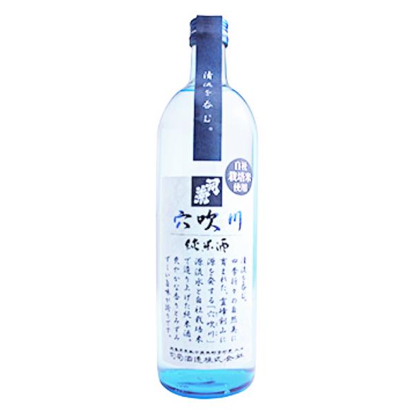 """TSUKASAGIKU """"ANA BUKI GAWA"""" Junmai 720ml / 1800ml"""
