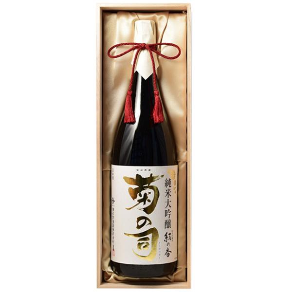 키쿠노츠카사 유이노카시코미 쥰마이 다이긴죠 720ml
