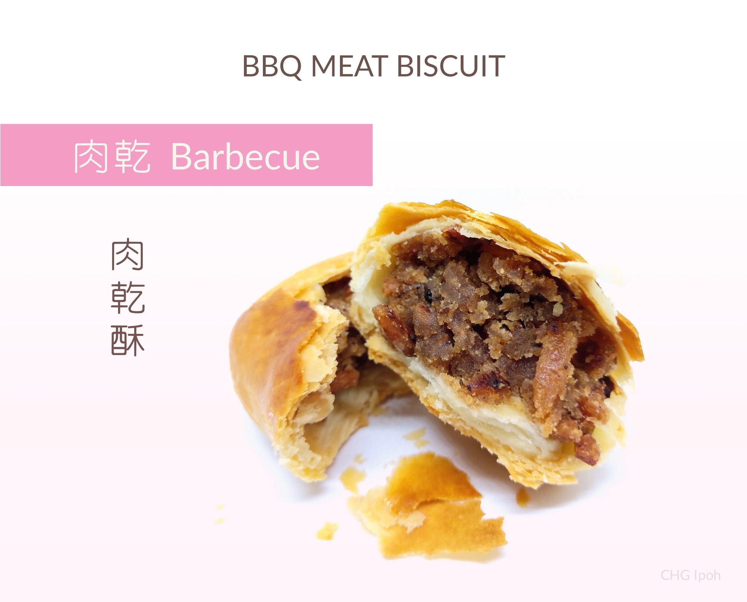 Barbecue 乾酥