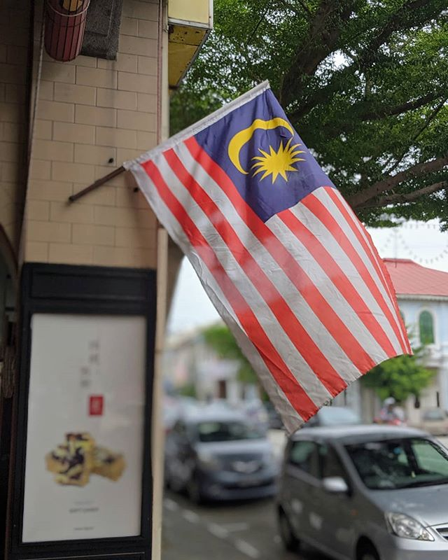 After restless weeks of mooncake making, we will be taking a break from 17 to 22 Sep, business will resume on 23 Sep. Happy Malaysia Day! 🇲🇾🎉😃 中秋期间为大家制作月饼忙碌一番后,我们将于9月17日至22日休息,9月23日恢复营业。 马来西亚日快乐! . #chgipoh  #malaysiaday2019