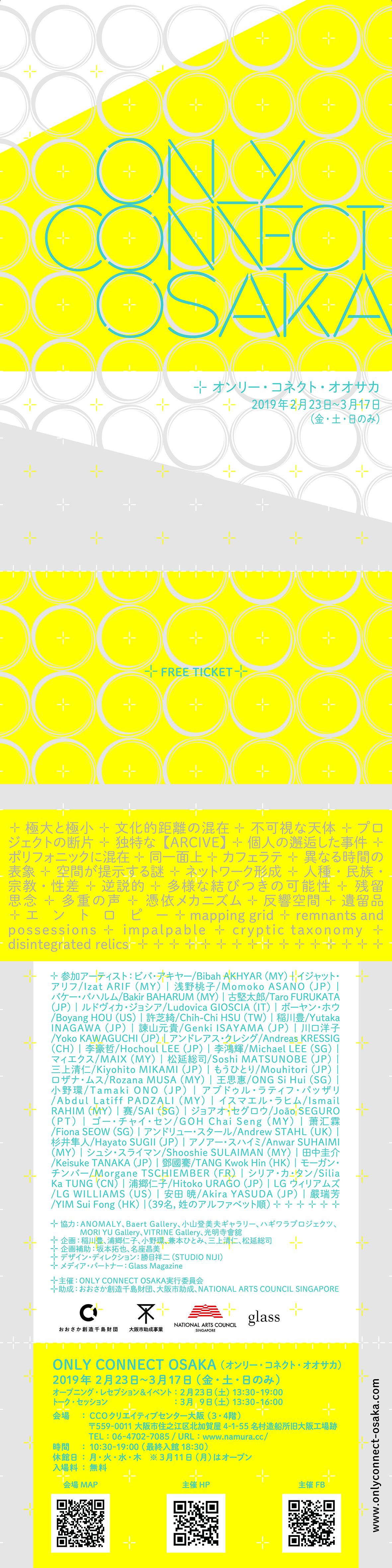 OC_osaka_f01_s.jpg