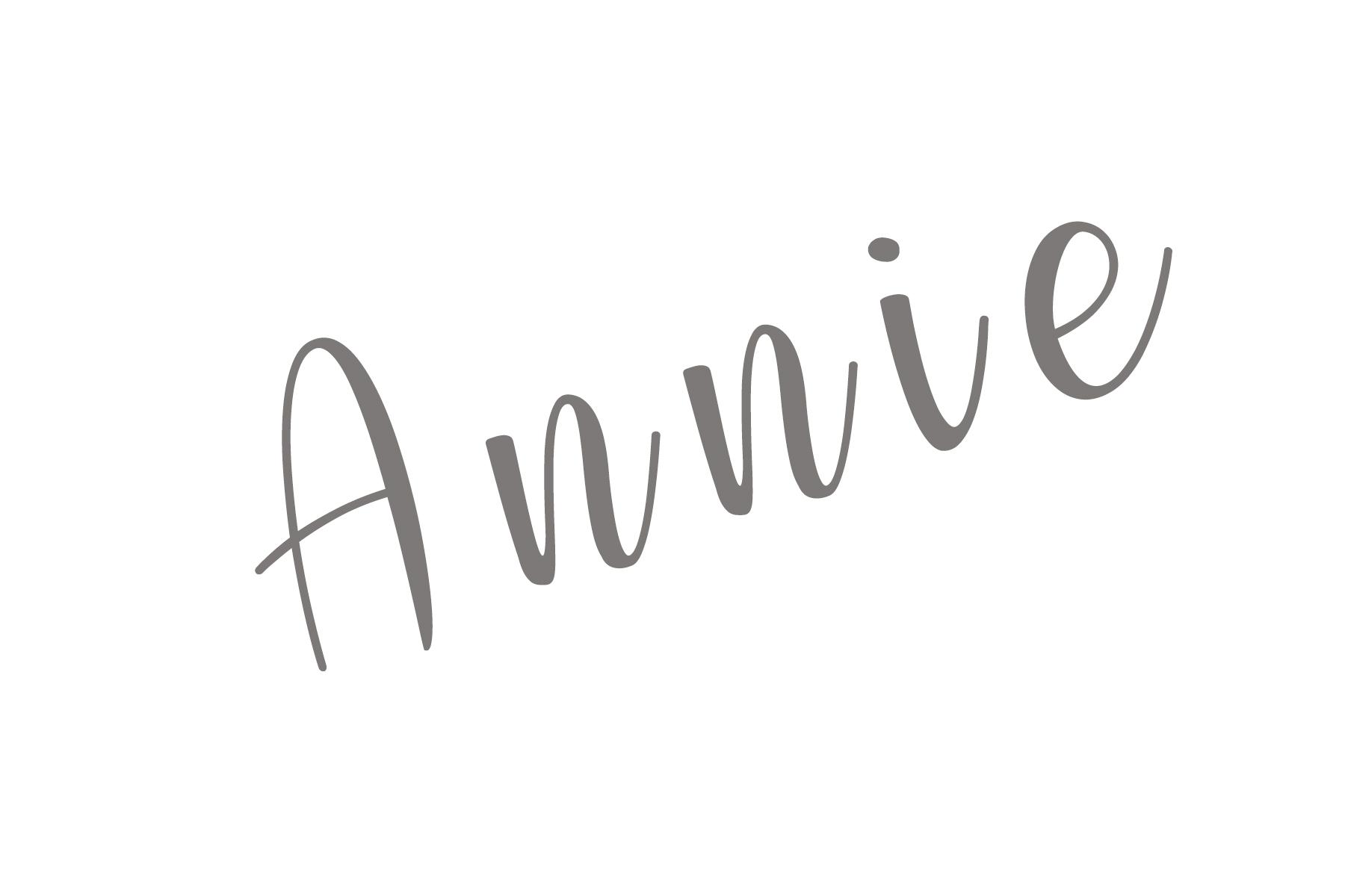 Annie McMahon_website signature copy.jpg