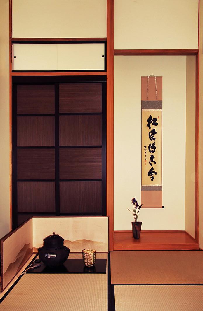 Tao Sangha Healing Centre Interior Tea Ceremony