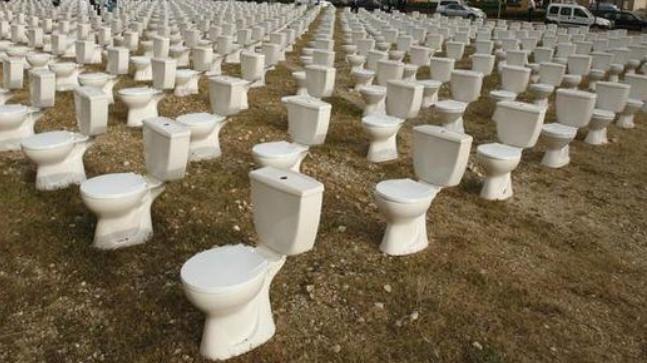 China_Man_Rectum_Fall_Body_Anus_Sitting_Toilet_30_Minutes_Games_Cover_0.jpeg