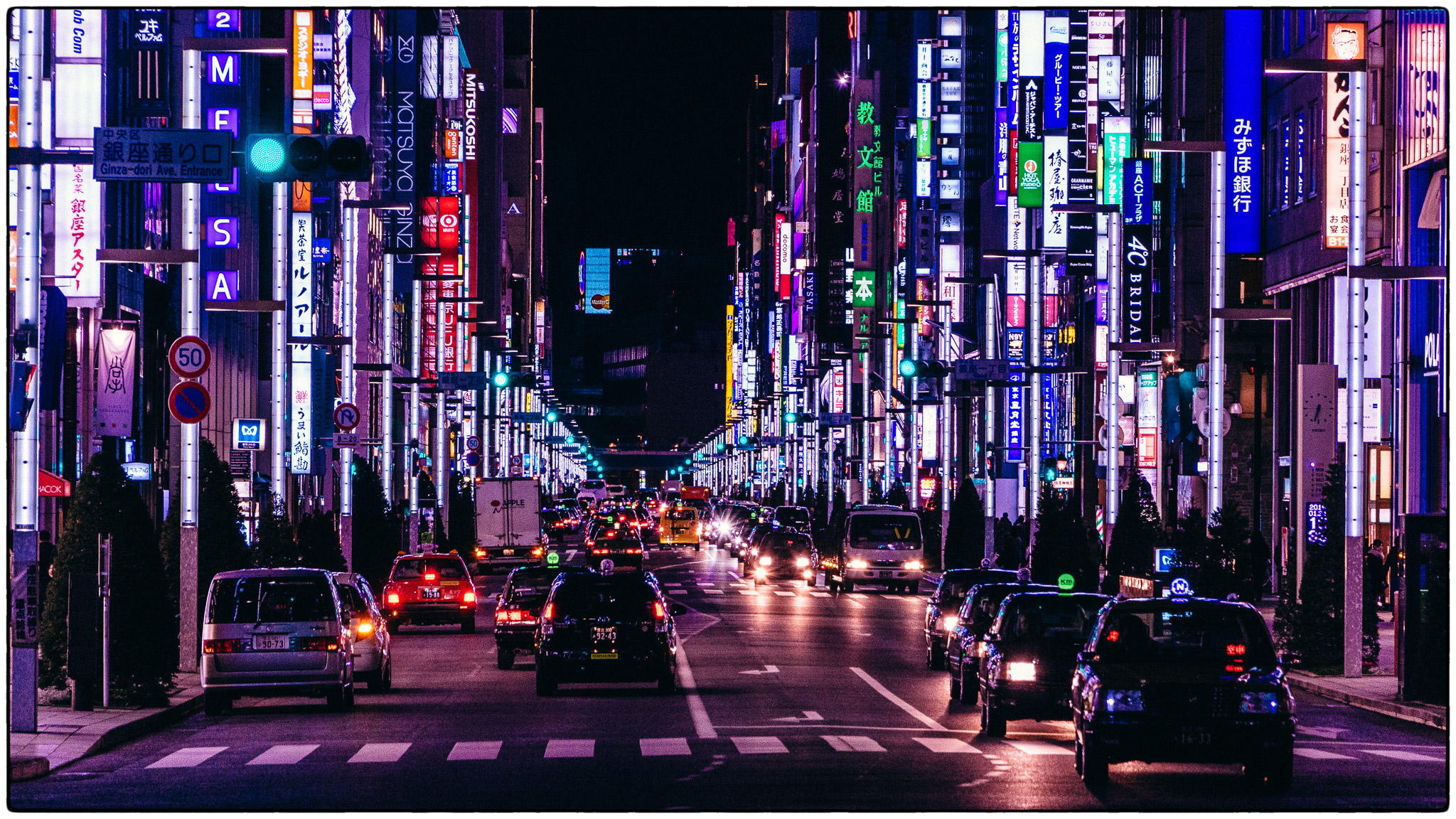 Ginza district in Tokyo at Night