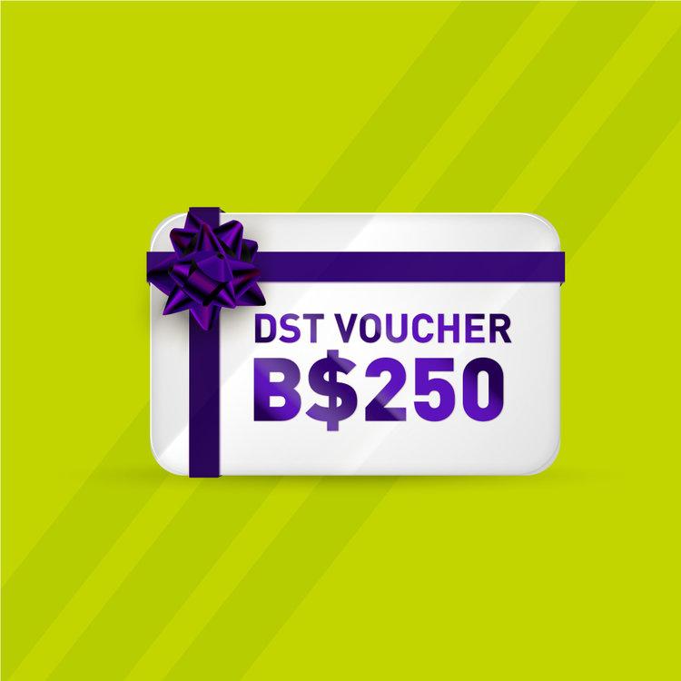 DST-Giveaway-V250.jpg