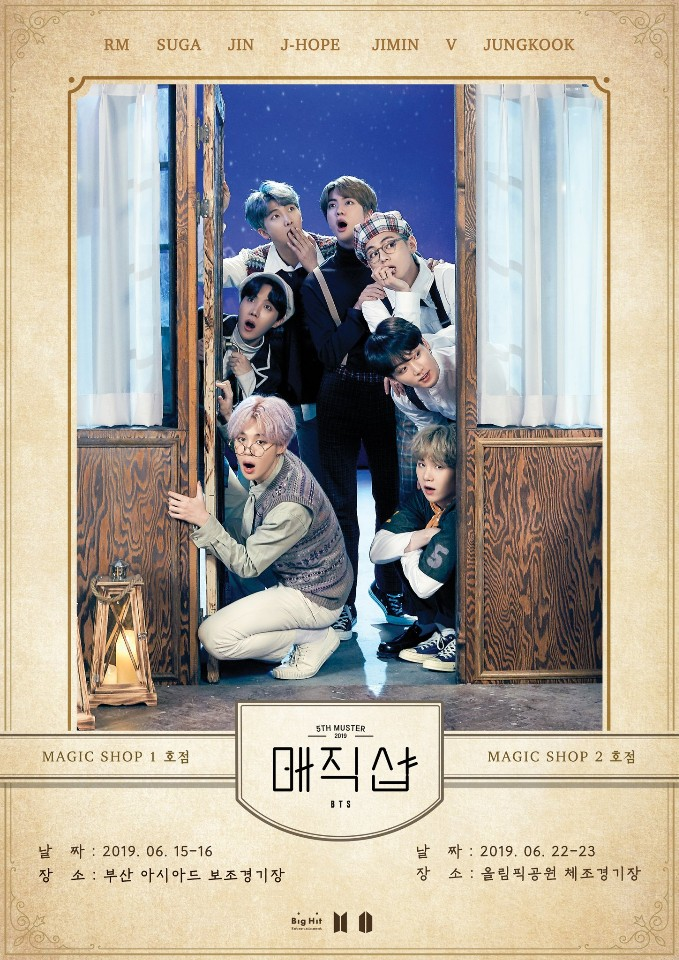 5th MUSTER <MAGIC SHOP> (SEOUL) — US BTS ARMY