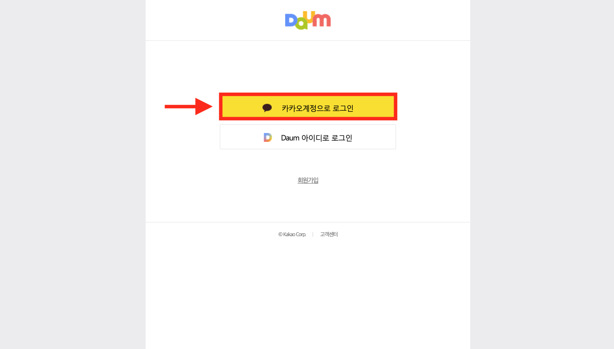 How to Create a Daum Account — US BTS ARMY