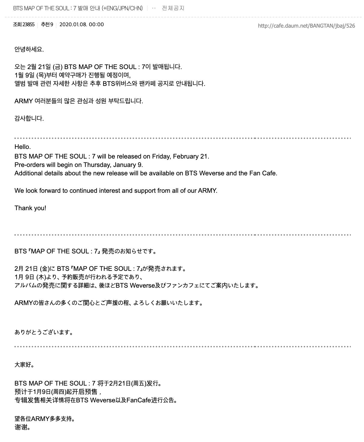 Screen%2BShot%2B2020 01 07%2Bat%2B9.39.23%2BAM
