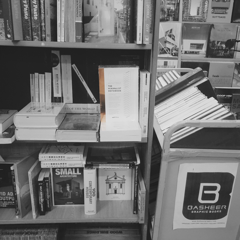 Basheer Graphic Books   Bras Basah Complex 231 Bain Street #04-19