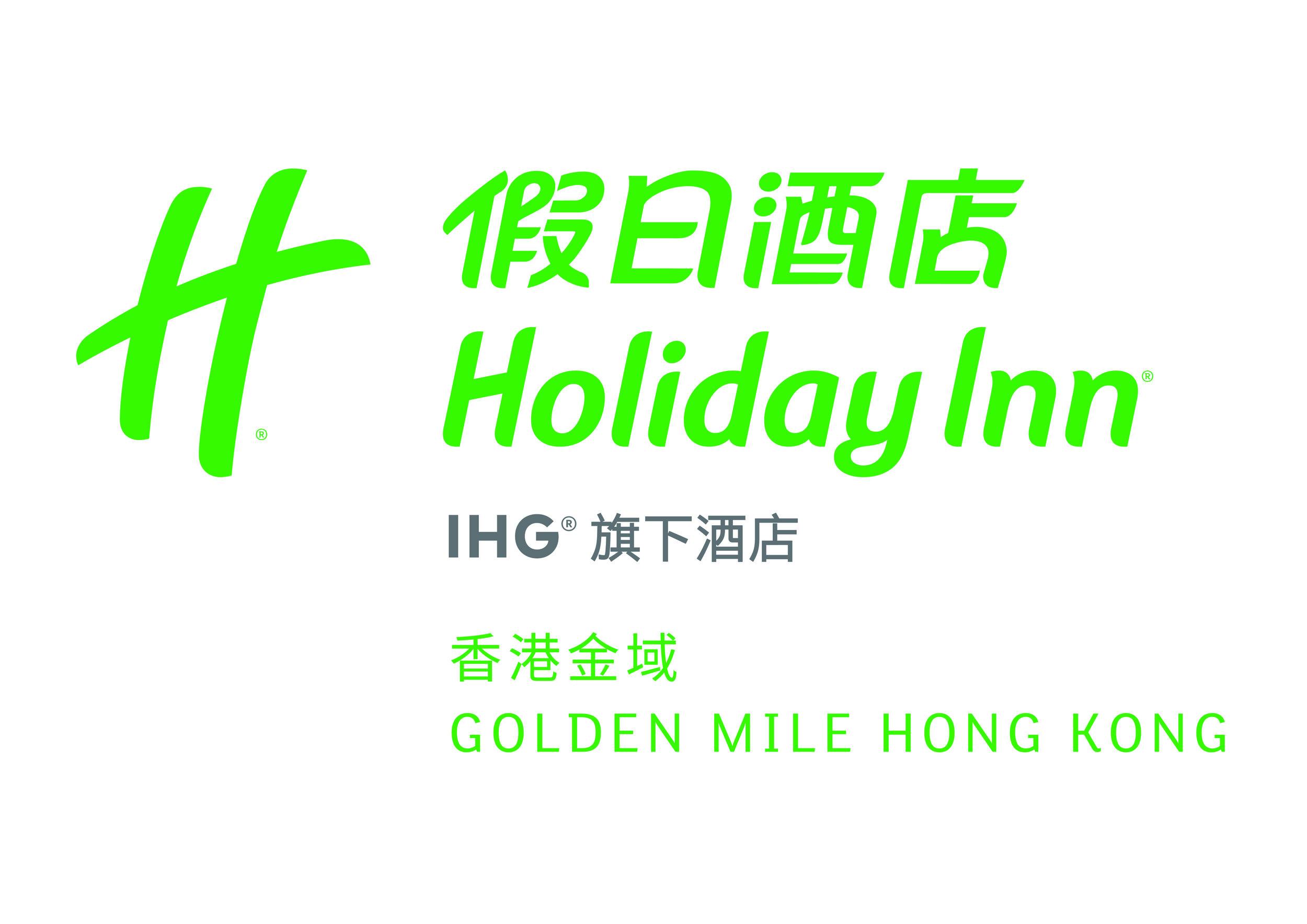 Holiday Inn Golden Mile Hong Kong_LOGO_Colour_H.jpg