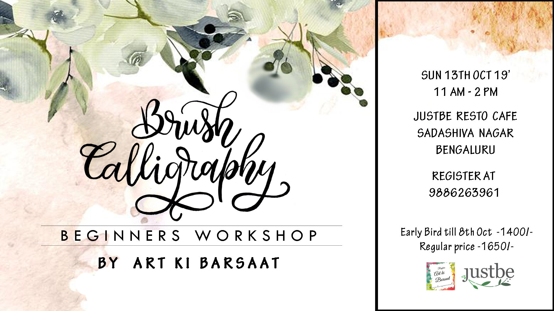 Brush Workshop poster for FB copy.jpg