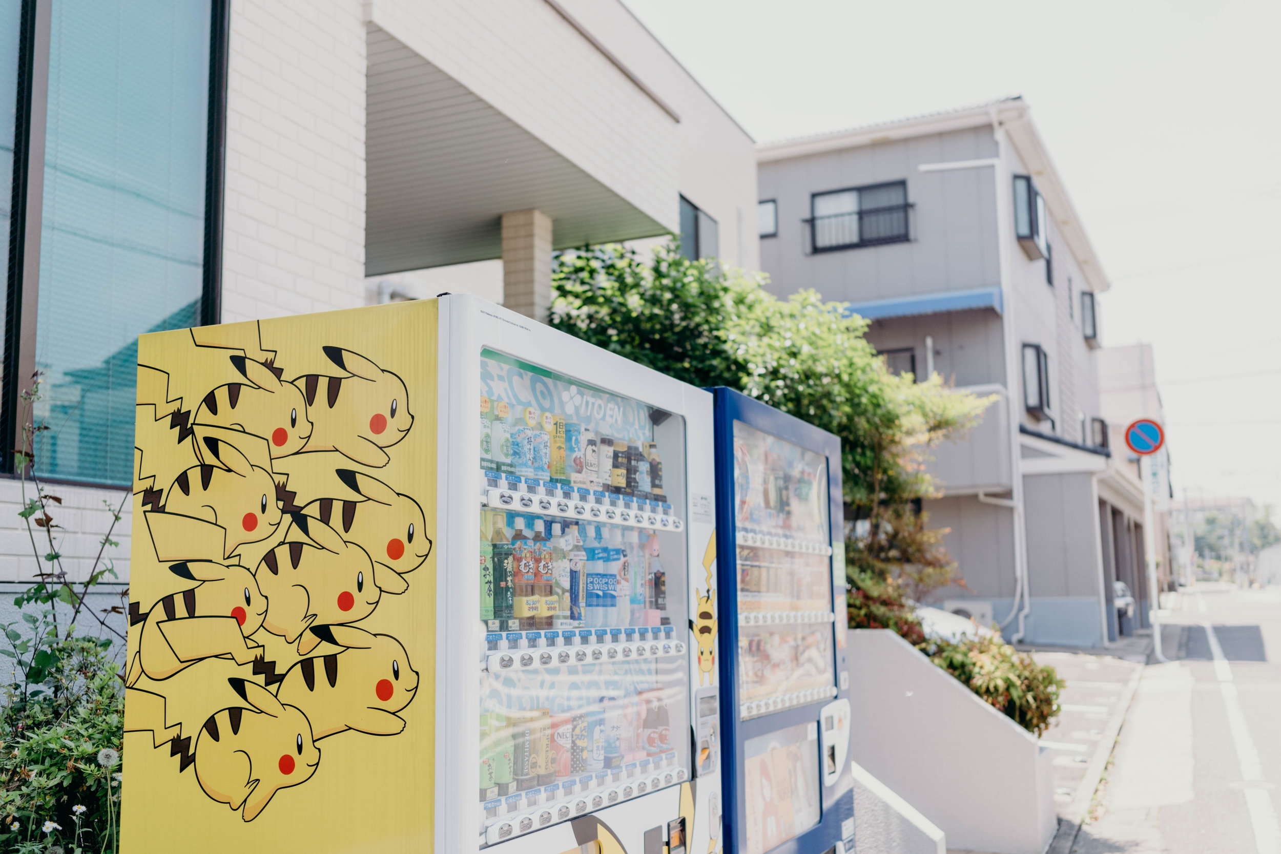 A Weekend in Kitakyushu, Japan | On the Street Where We Live ( aretherelilactrees.com )  Pikachu, vending machine