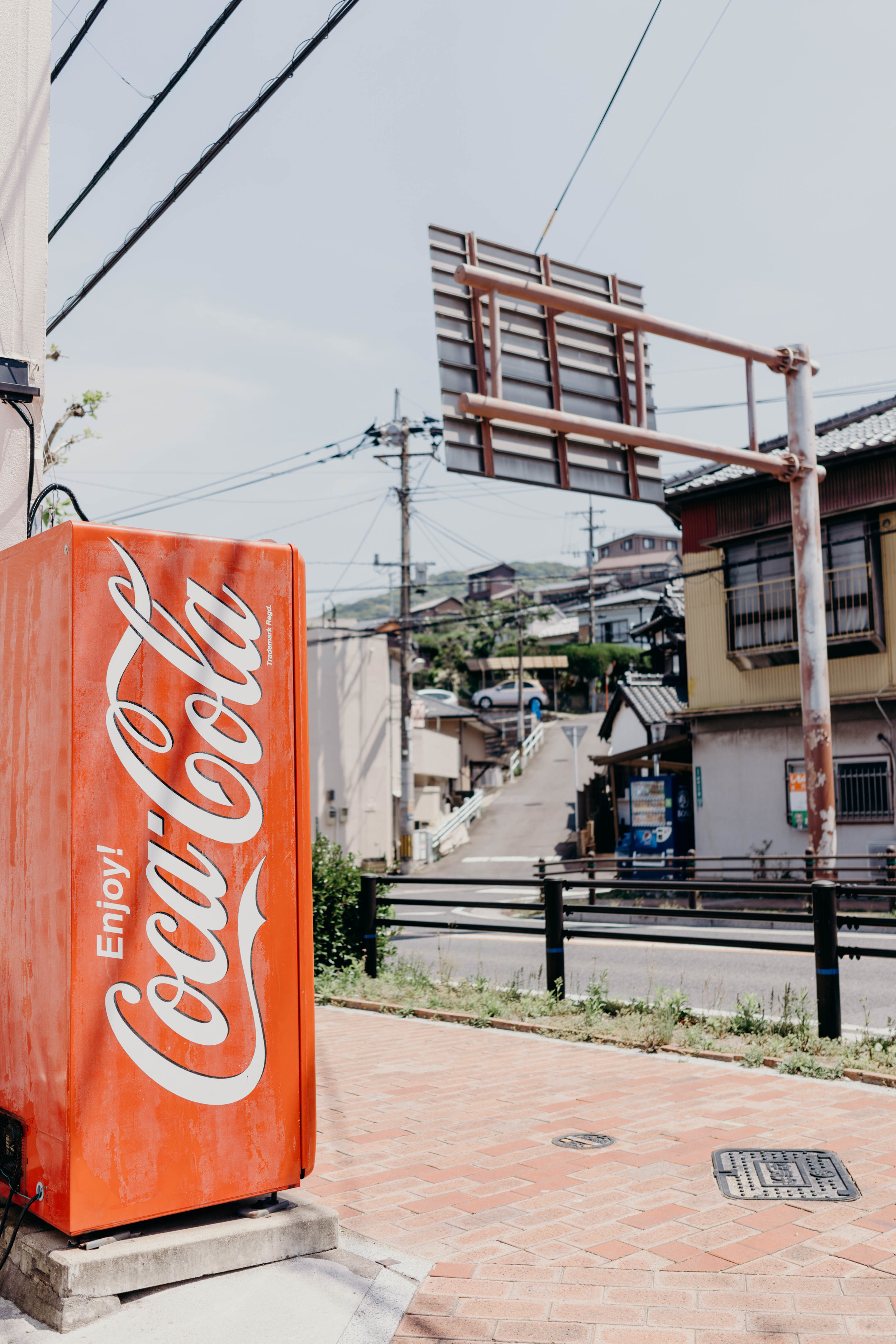 A Weekend in Kitakyushu, Japan | On the Street Where We Live ( aretherelilactrees.com )  Coca Cola vending machine