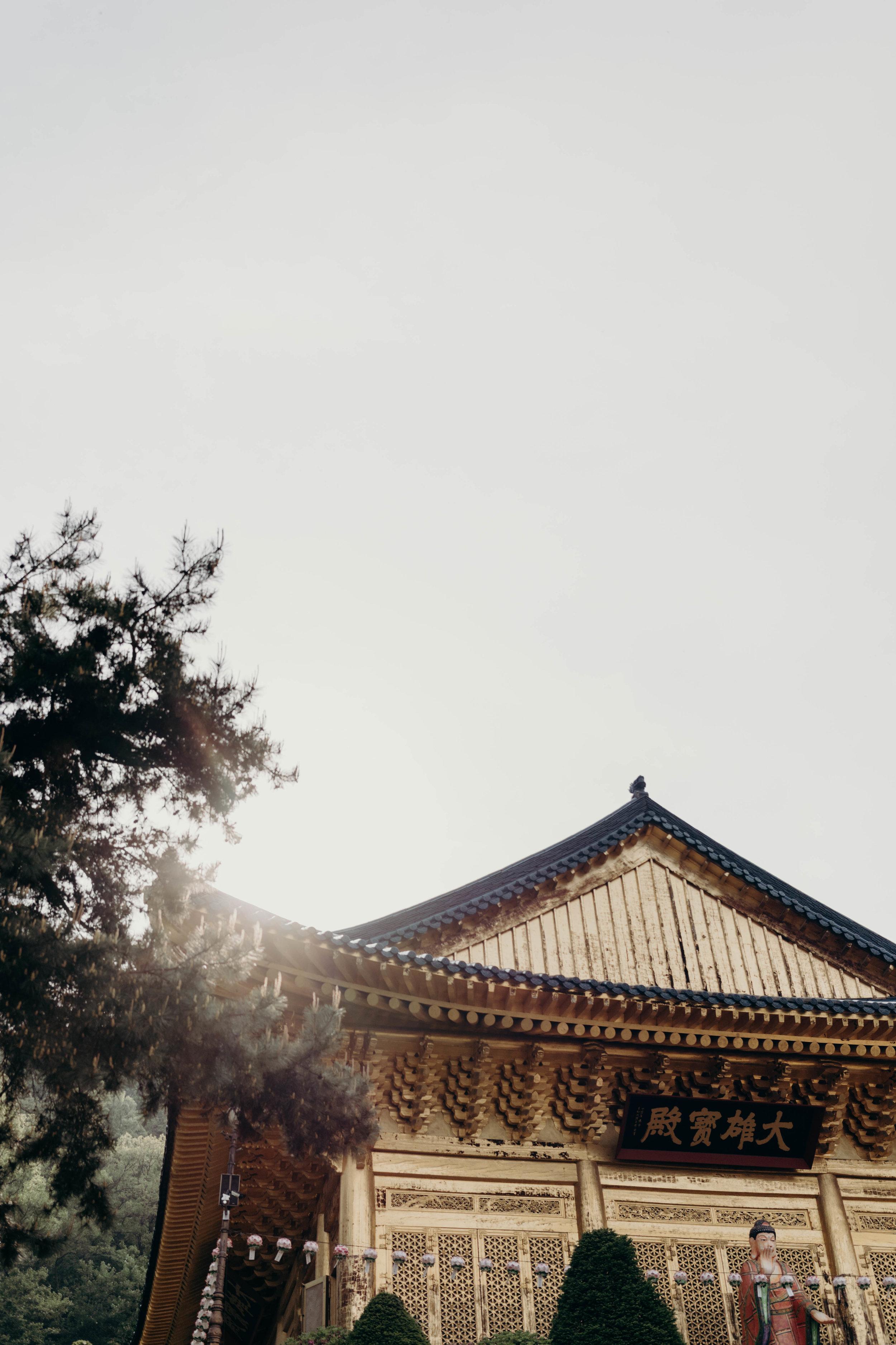 Suguksa: Seoul's Golden Temple | On the Street Where We Live ( aretherelilactrees.com )  Suguksa temple, golden temple, Seoul, South Korea