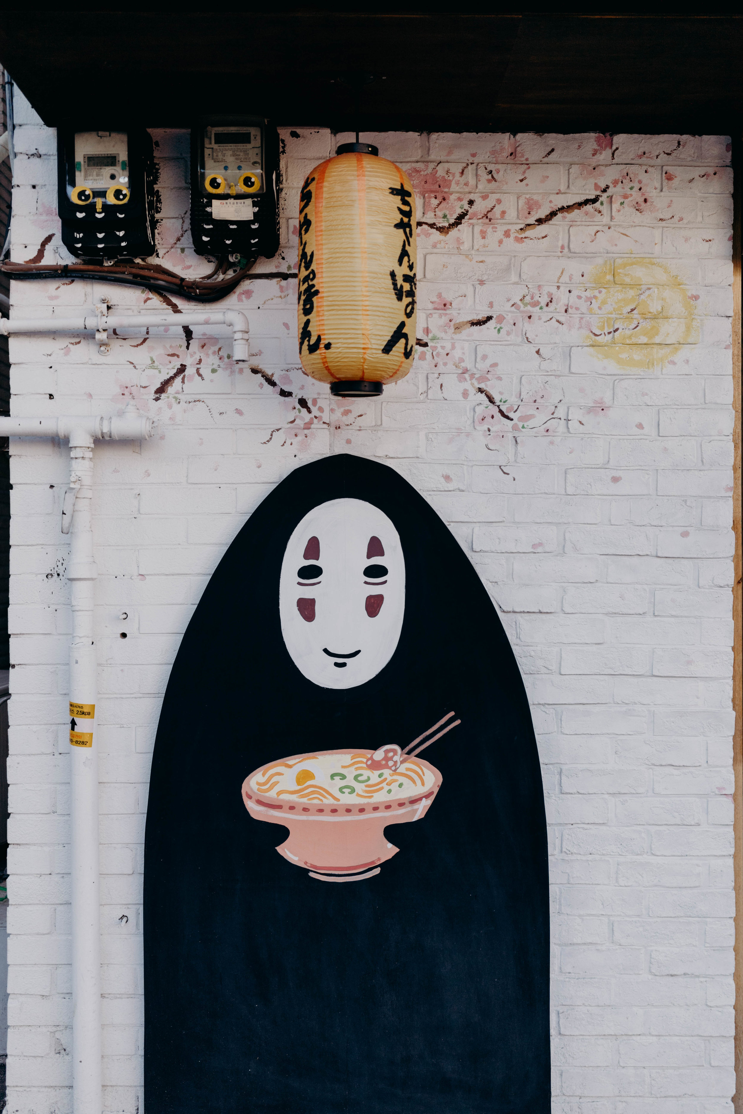 The Posts On Our Instagram that Blew Up Unexpectedly | On the Street Where We Live ( aretherelilactrees.com )  Yeonnam-dong, Seoul, South Korea, No Face, Kaonashi, Spirited Away, ramen