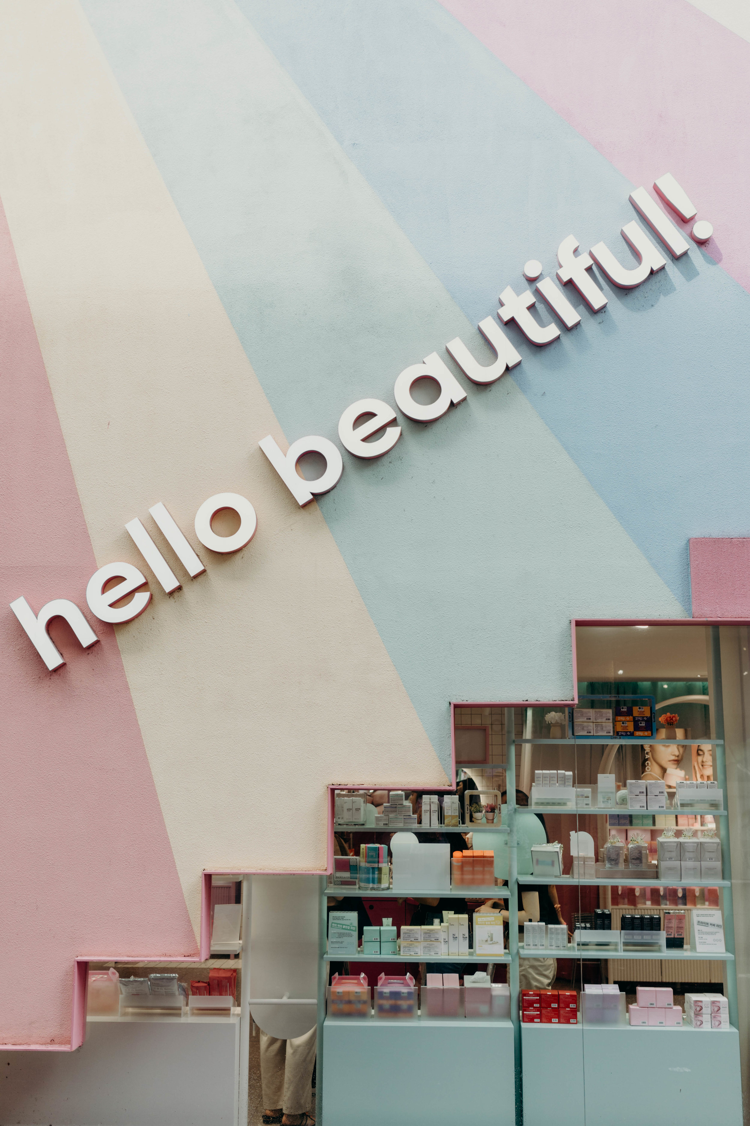 A Special Custom Beauty Experience: The Etude House Color Factory in Myeong-dong | On the Street Where We Live ( aretherelilactrees.com )  hello beautiful, Korean beauty, Kbeauty, custom beauty, Etude House, Color Factory, lipstick, Myeong-dong, Seoul, South Korea