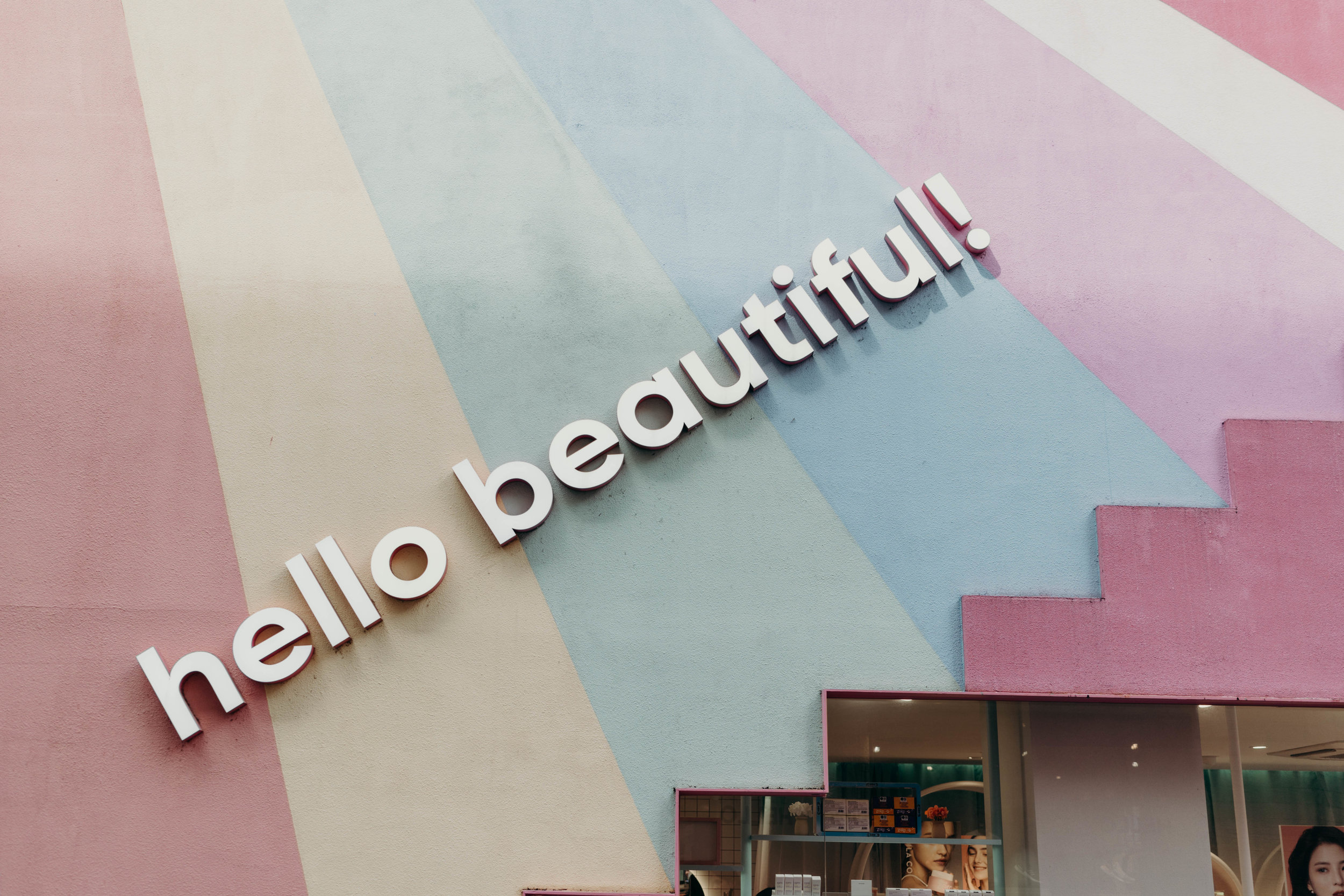 How to Plan Five Days in Seoul | On the Street Where We Live ( aretherelilactrees.com )  hello beautiful, Color Factory, Etude House, Korean beauty, Kbeauty, Myeong-dong, Seoul, South Korea