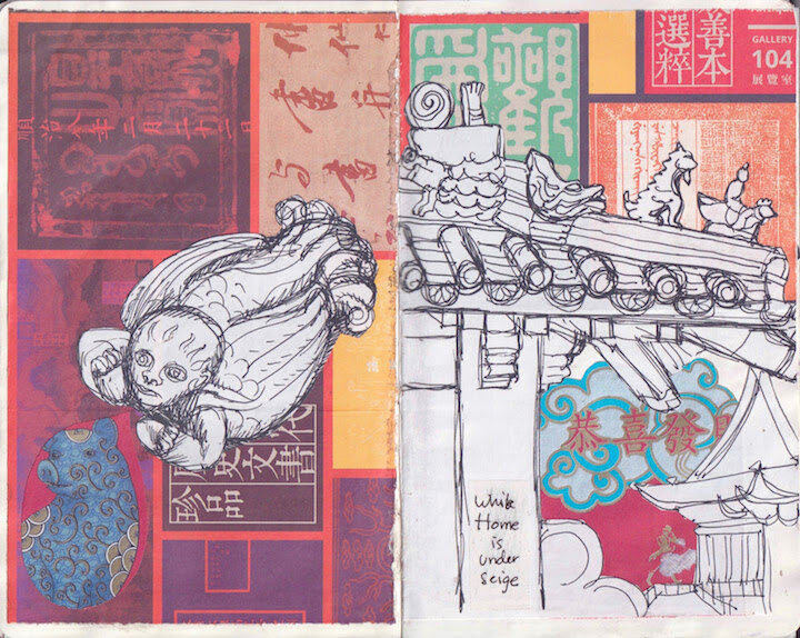 Sarah Haviland, collage spread from  Arc of the Moral Universe: A Notebook Project