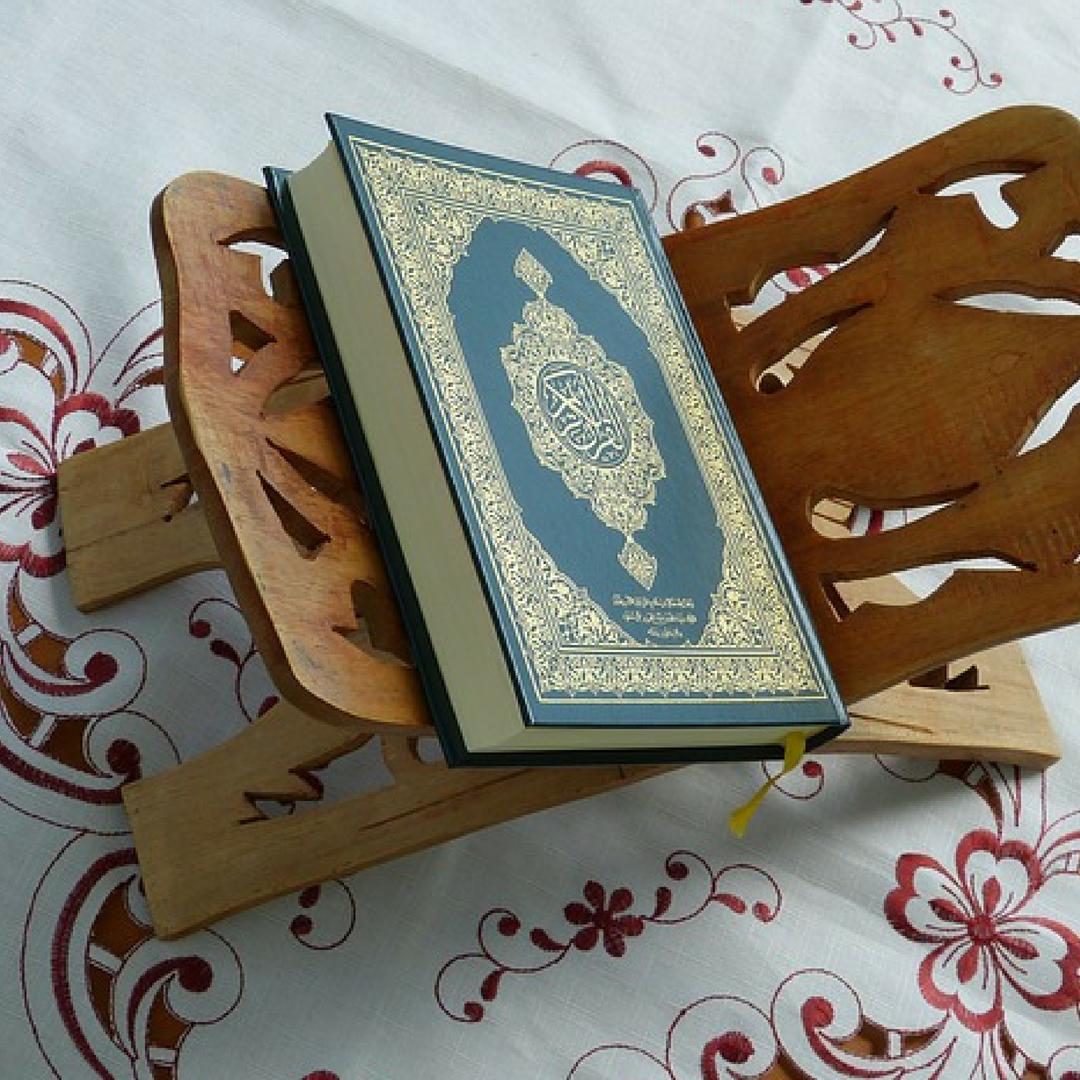 Women's Quran -