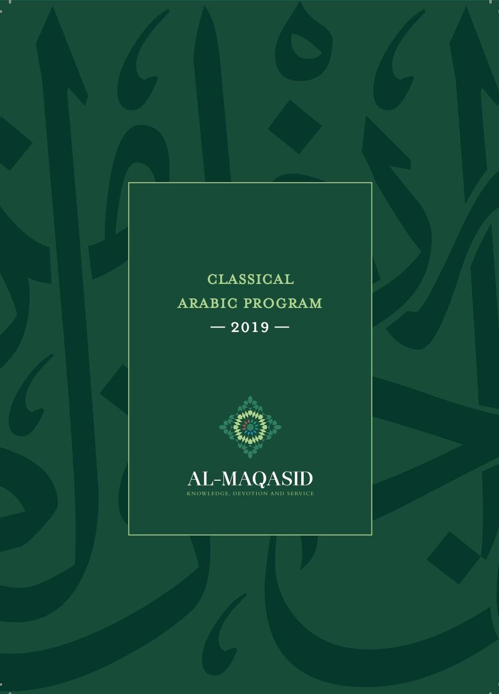 Arabic — Al-Maqasid