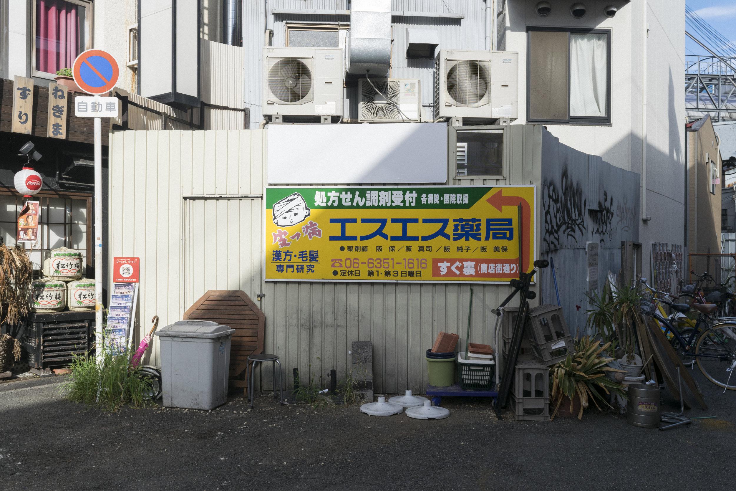 180815_suzuka-3.jpg