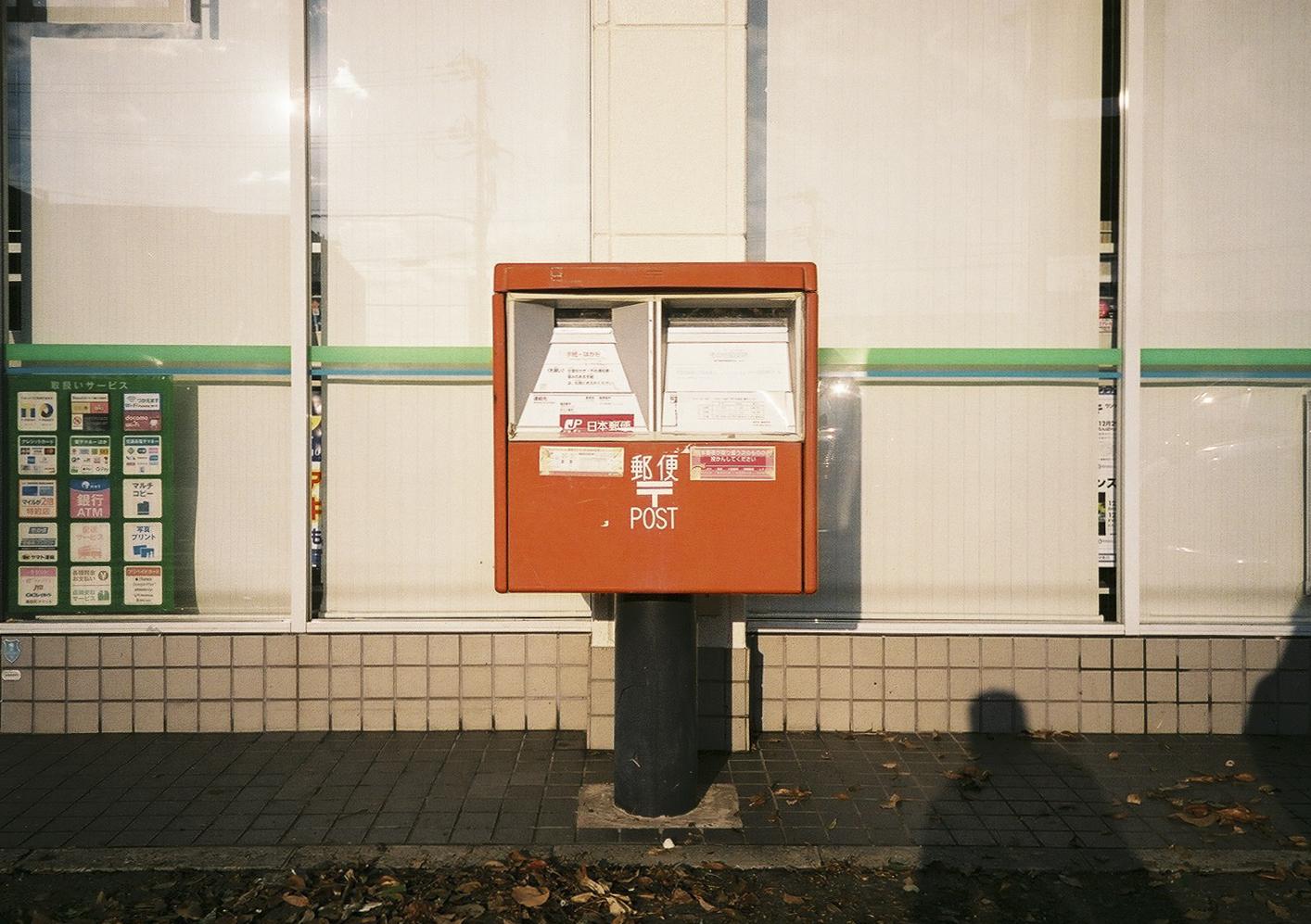180905_film_september-31.jpg