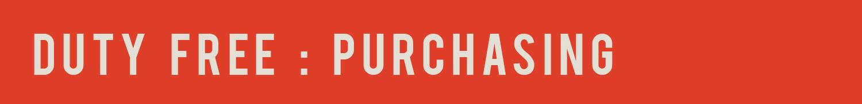PURCHASING.jpg