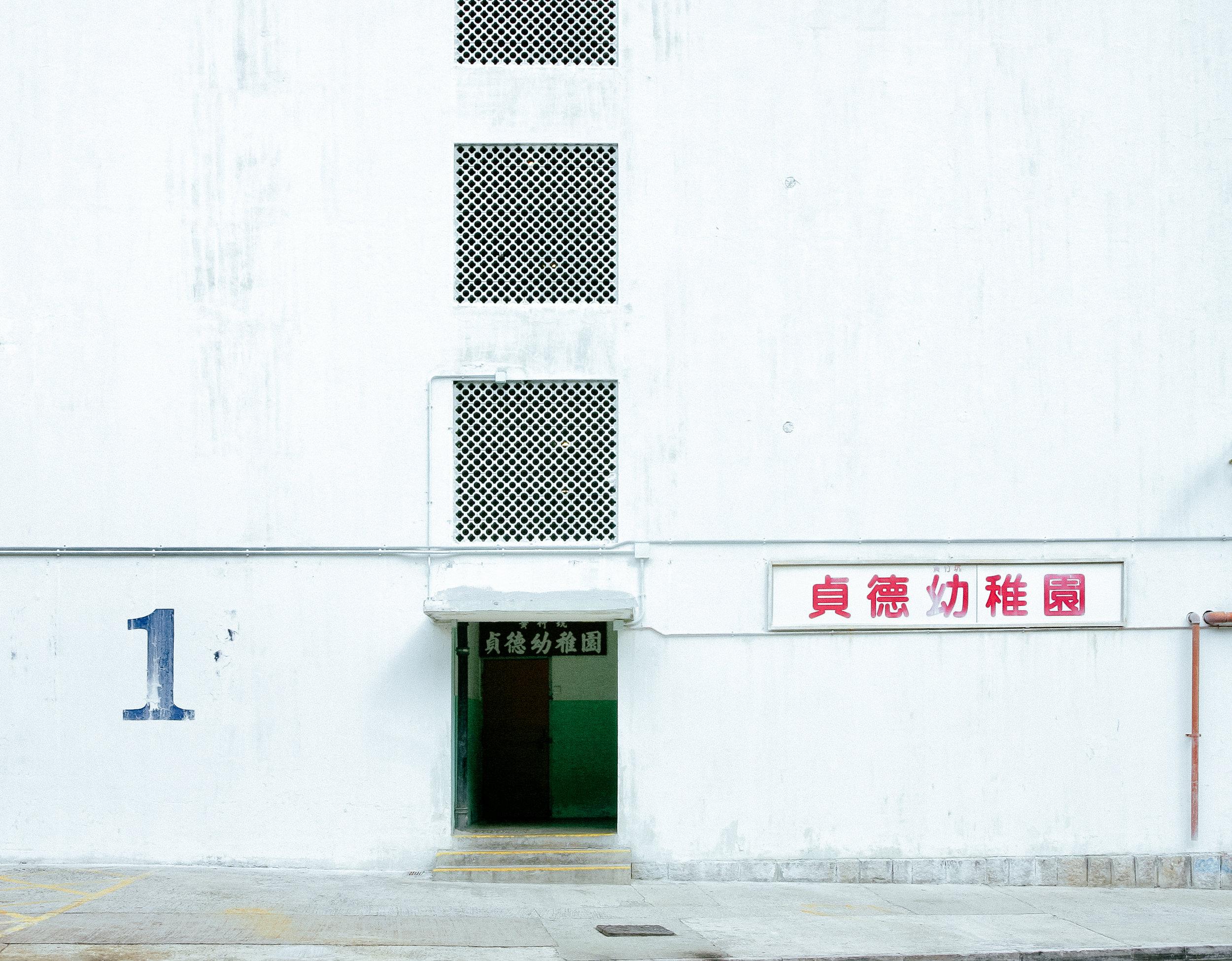 ©William Leung