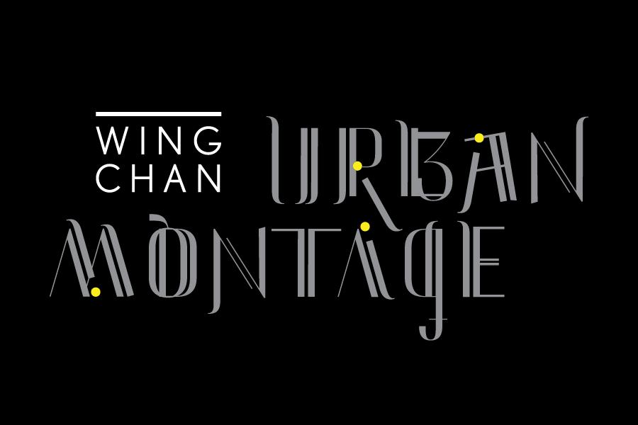 《城市蒙太奇Urbanmontage》 - 展覽日期:2019年3月1日至4月30日展覽地點:f22 攝影空間香港灣仔摩理臣山道 70-74 號凱利商業大廈 5 樓更多資訊:http://www.f22.com/en/exhibitions