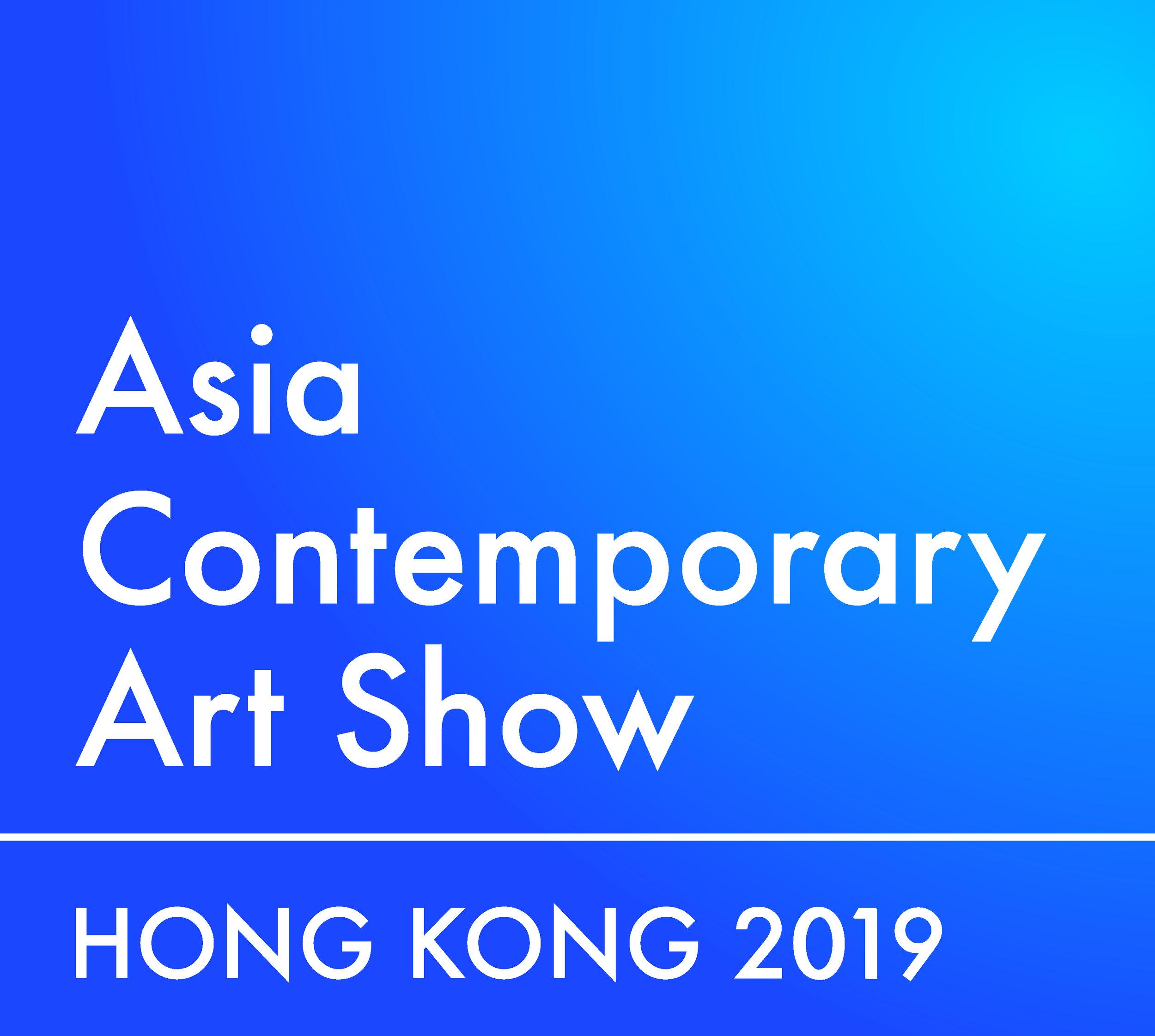 亞洲當代藝術展2019 - 展覽日期:2019年3月29日至4月1日展覽地點:港麗酒店 (Conrad Hong Kong)更多資訊:https://www.asiacontemporaryart.com/