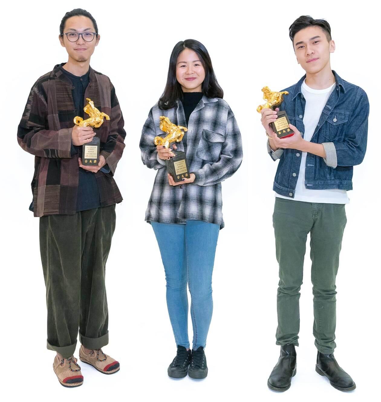 動畫及視覺藝術系畢業生石家俊、黃俊朗、黃梓瑩 的畢業作品 《暗房夜空》 勇奪了金馬獎《最佳動畫短片》
