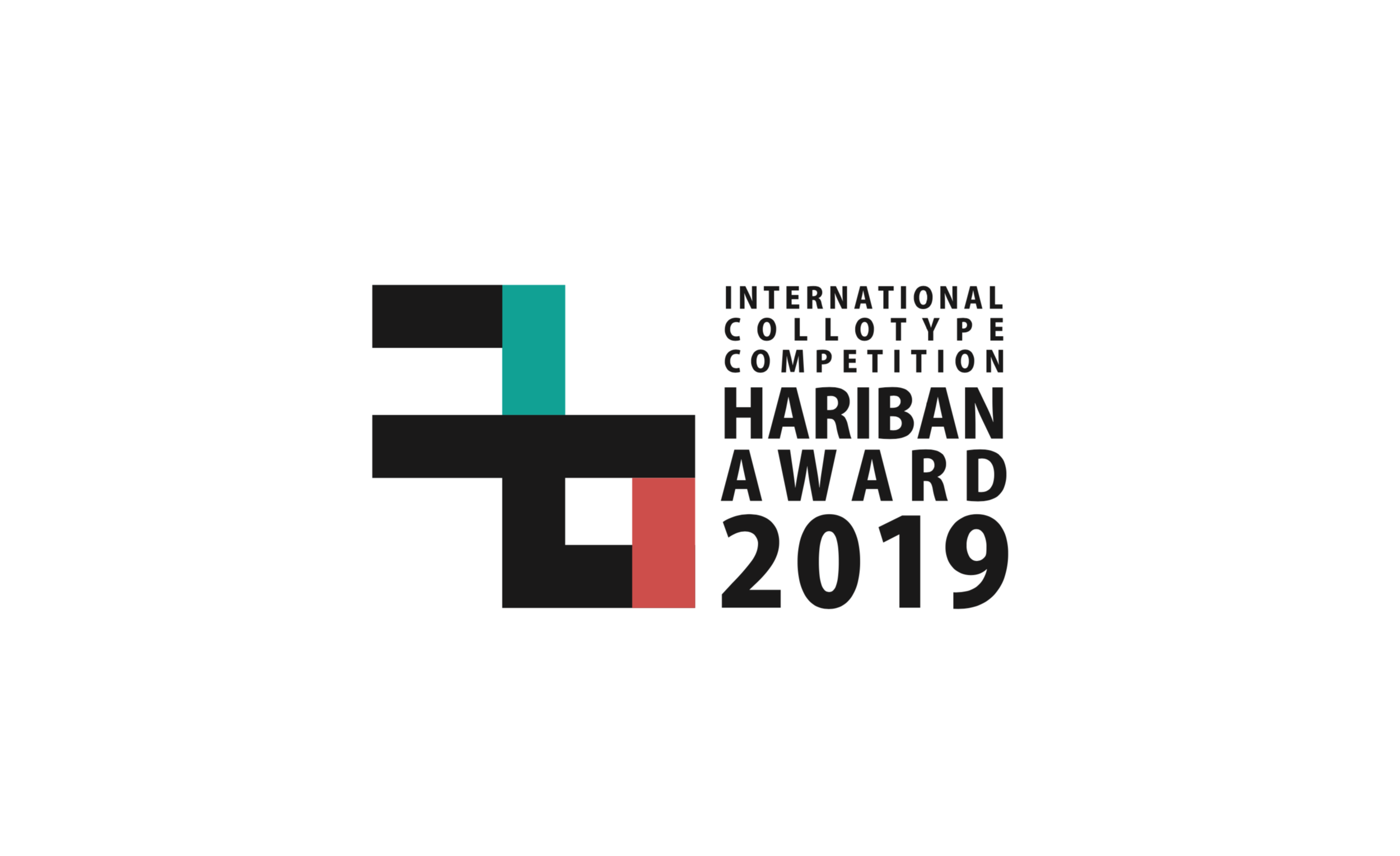 《Hariban Award》 2019 - 截止日期:6月30日,日本時間11:59 pm更多詳情:http://benrido-collotype.today/collotype-competition/