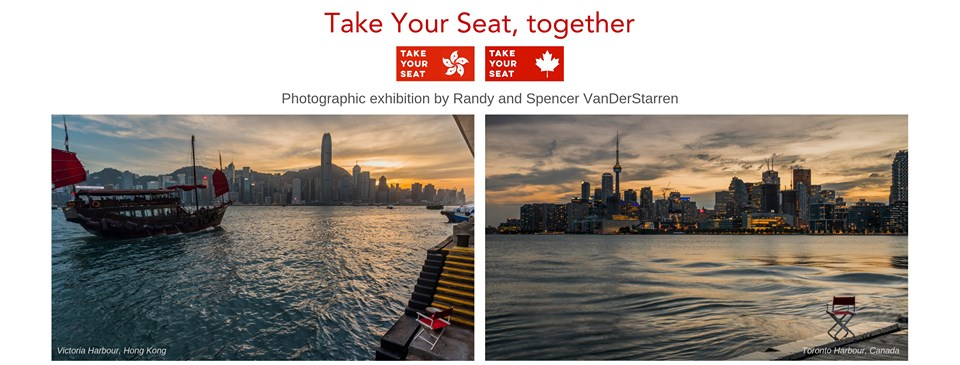 「Take Your Seat, Together」攝影展覽 - 日期:2019年7月8日 至 2019年7月21日地點:香港中環交易廣場中央大廳
