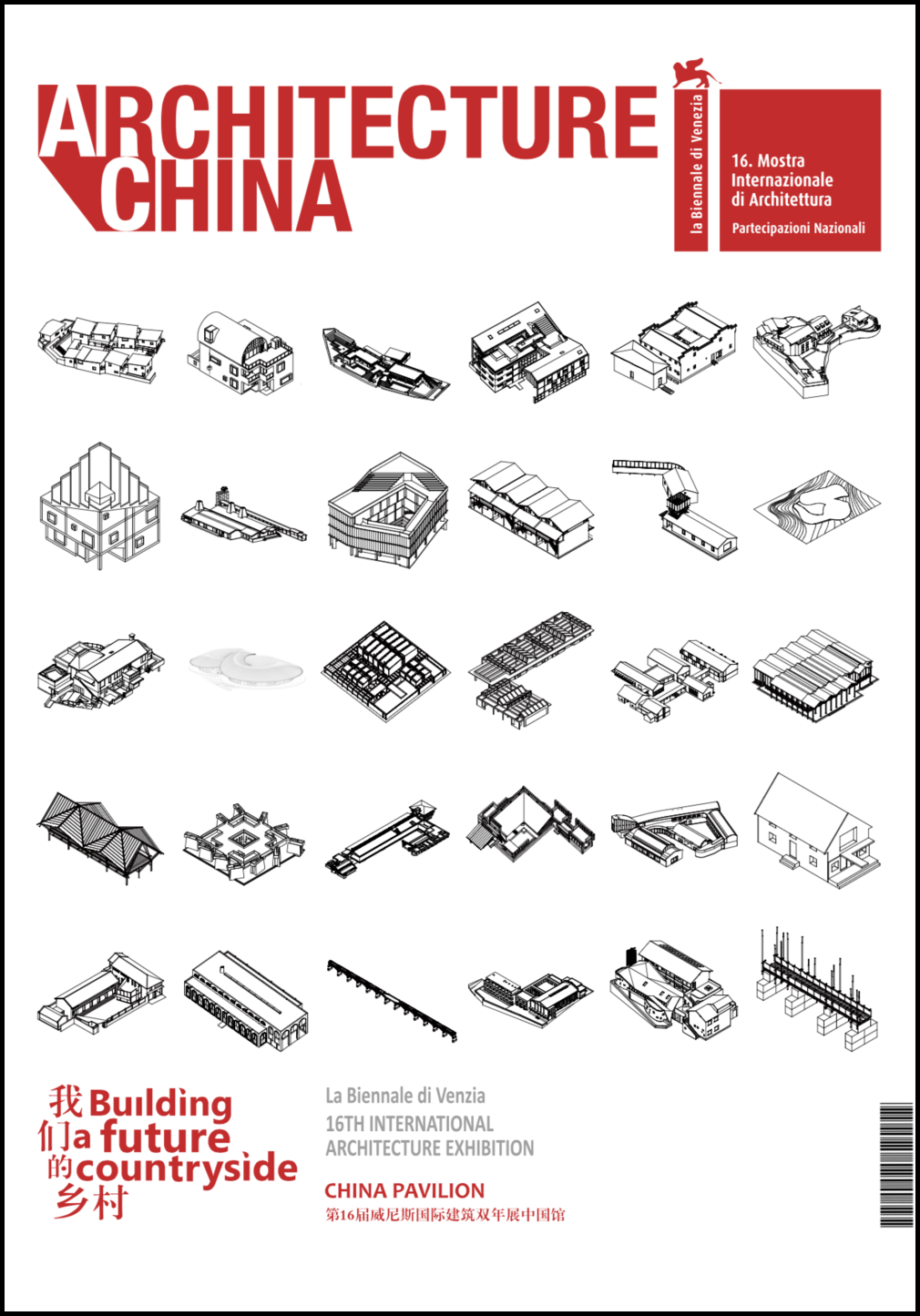 Architecture China Cover (with Border).png