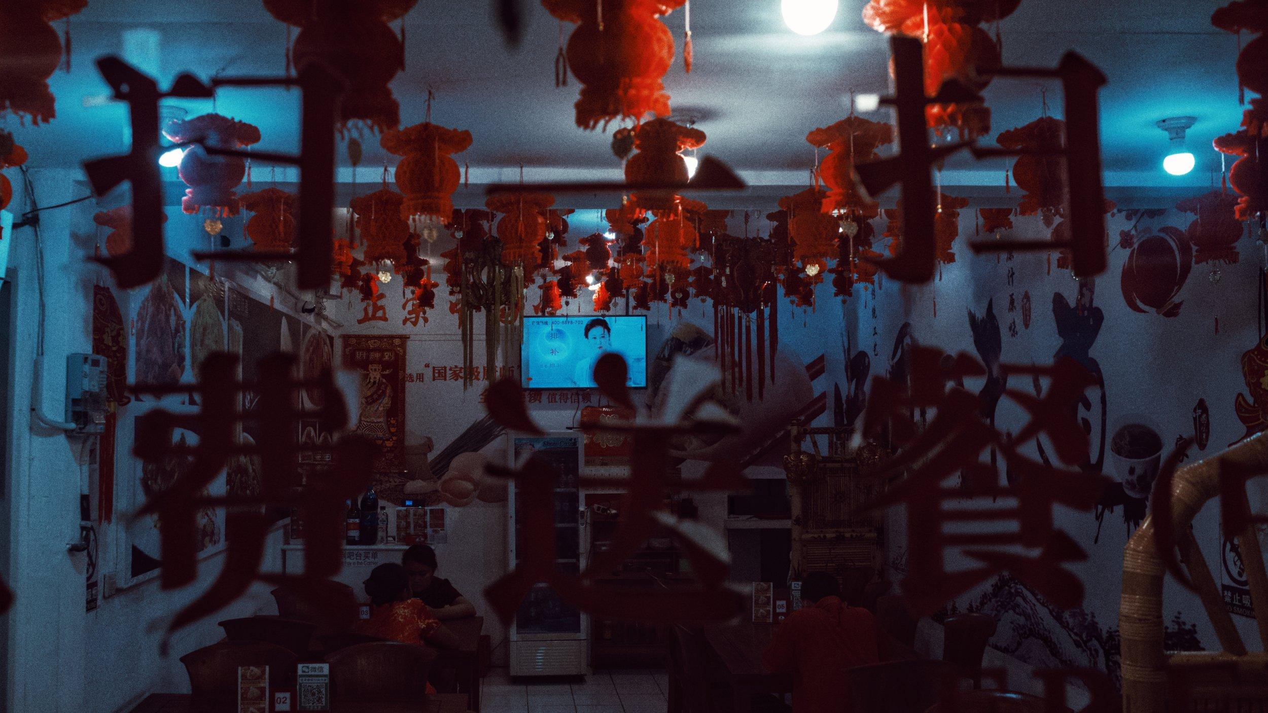 china in bali by jevgenij tichonov.JPG