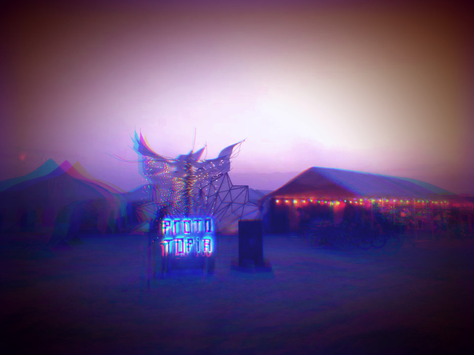 - A Burning Man theme camp dedicated to exploring our humanity, both as individuals and as a collective. Guests at our camp are encouraged to listen, think, and express their ideas for improving the human condition.