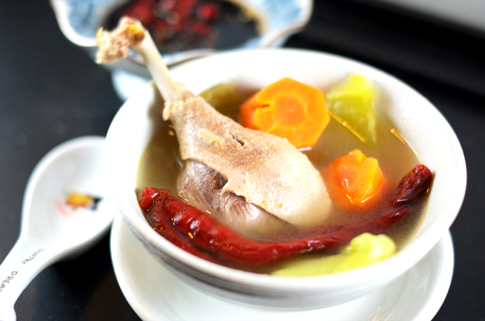 Salted Vegetables and Duck Soup