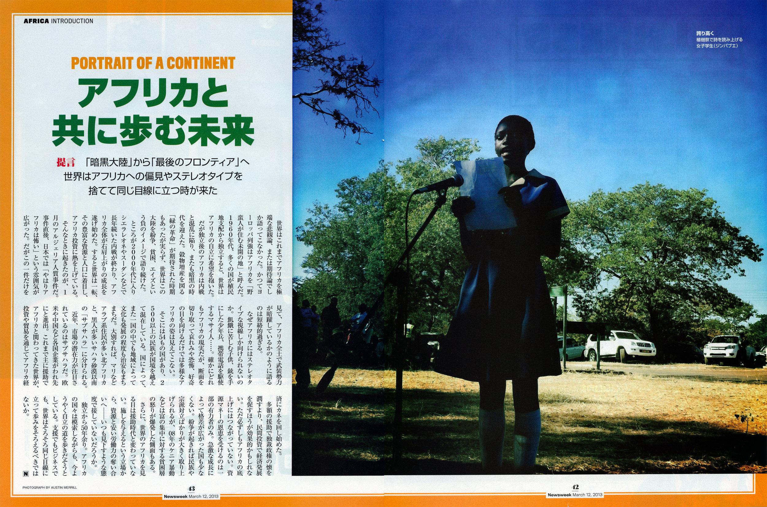 Newsweek_Japan_EverydayAfrica.jpg