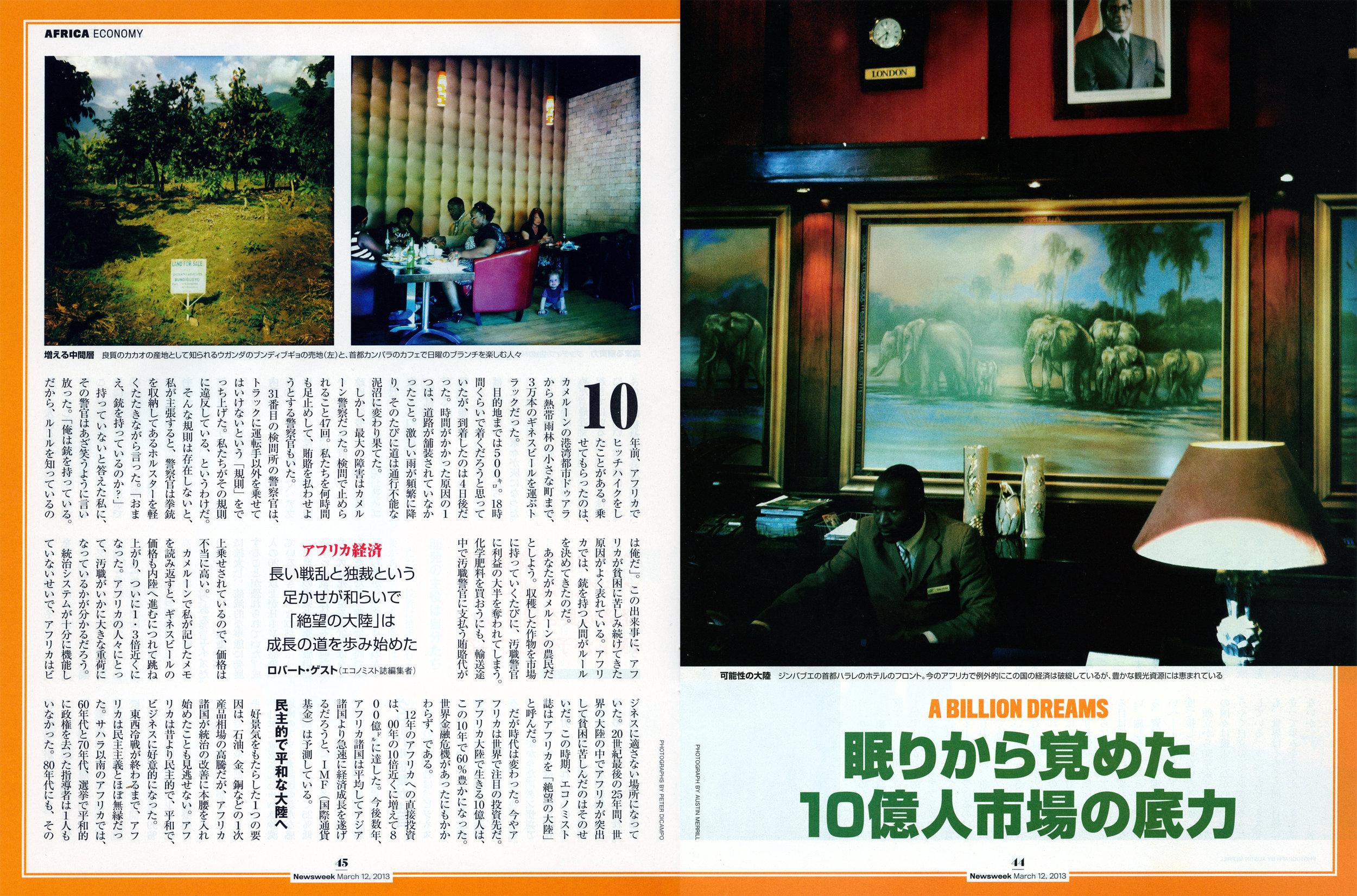 Newsweek_Japan_EverydayAfrica_2.jpg