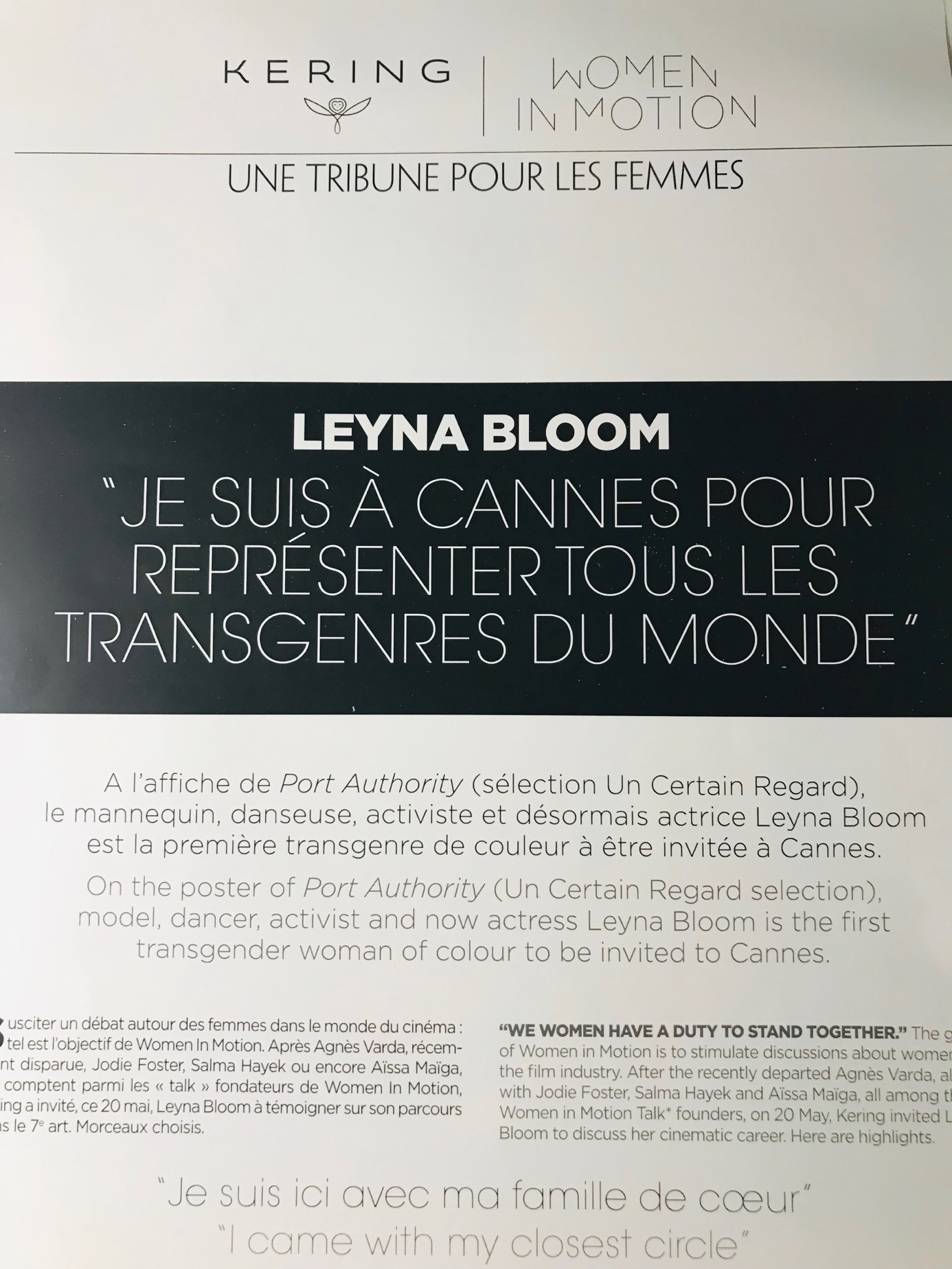 Article in Gala (famous French magazine) special about Kering Women in Motion Program