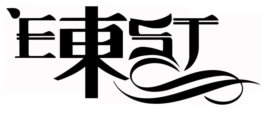 EAS001-Logo_trans-1-1024x449.png