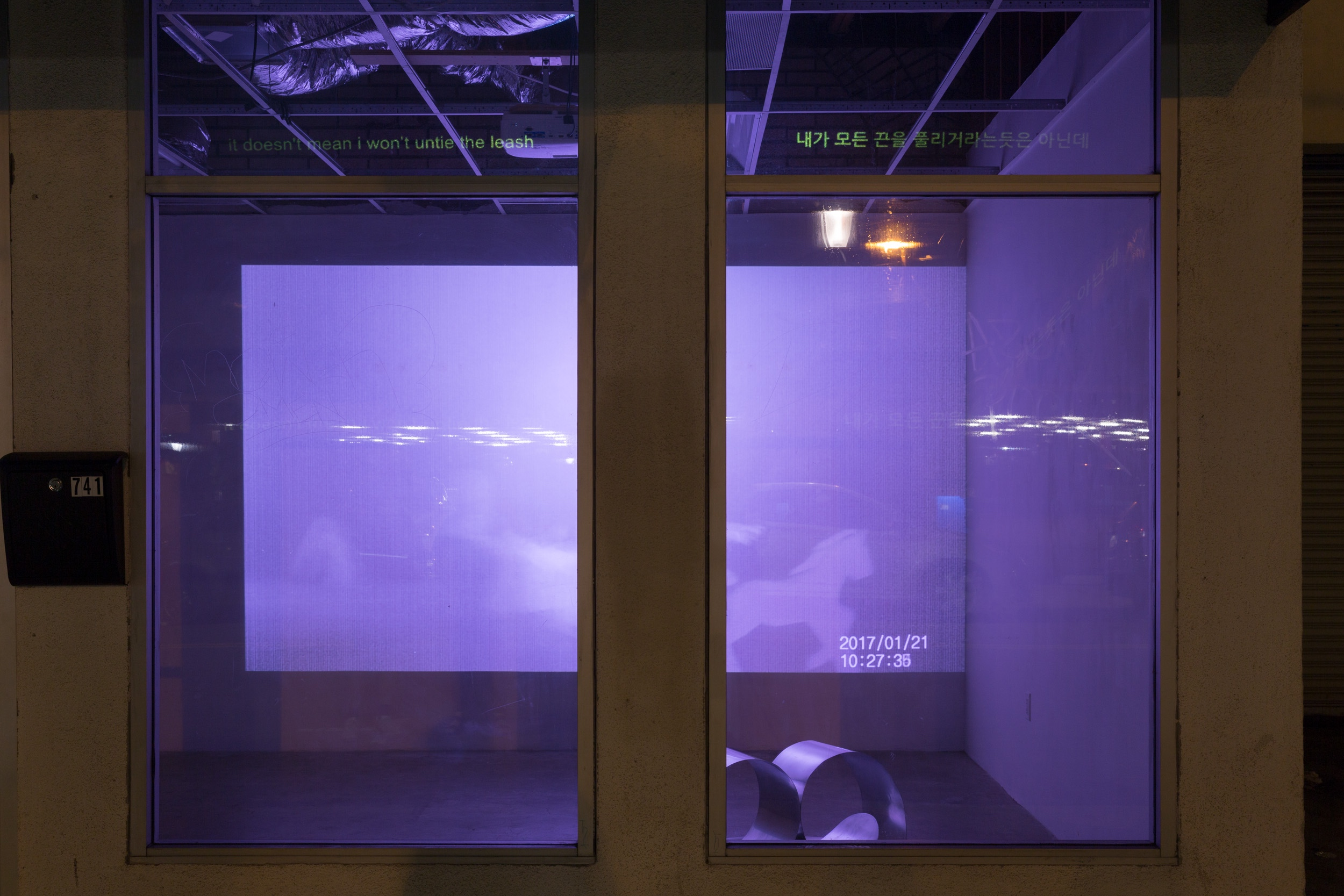 Dylan Mira,  밤시각 Night Vision,  installation view 2 channel HD video, color, silent 14:20, looped Actual Size Gallery, Los Angeles, 2018