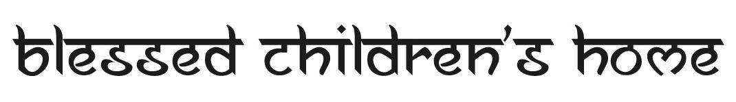 Hetauda, Nepal (Makwanpur District)