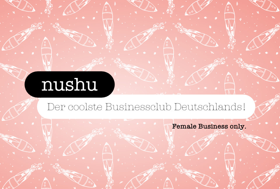 nushu_cool_2.jpg